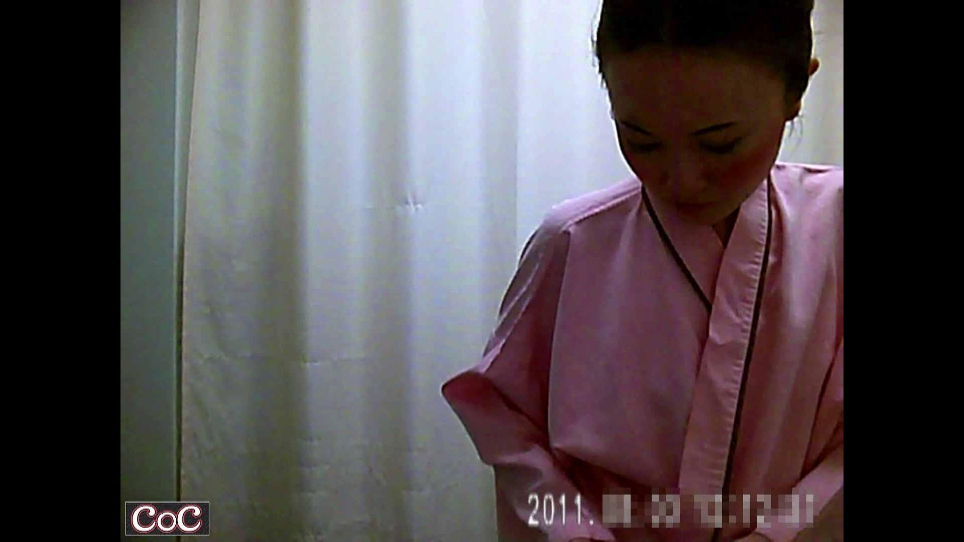 病院おもいっきり着替え! vol.09 貧乳 覗きおまんこ画像 89pic 48
