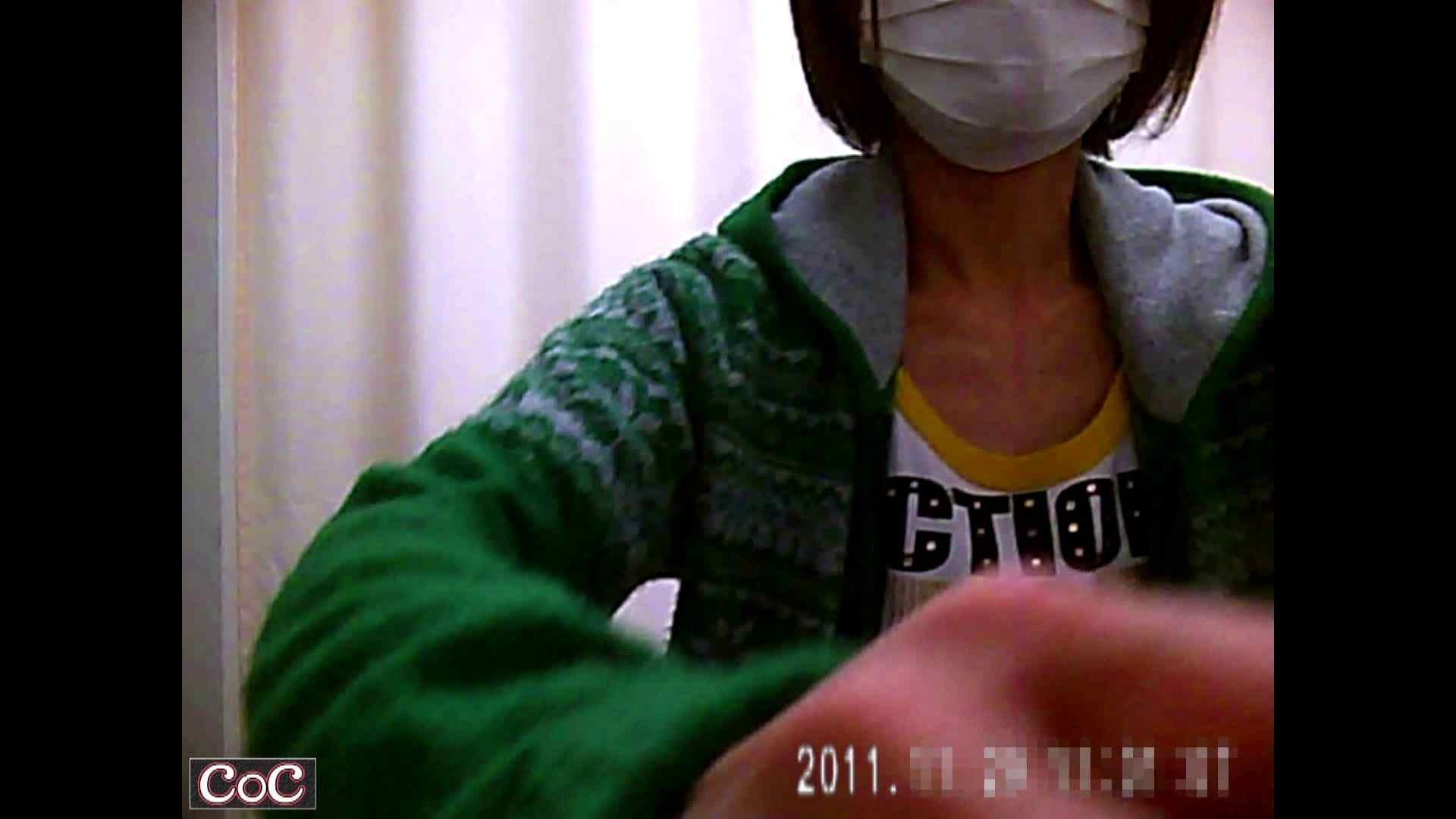 病院おもいっきり着替え! vol.106 巨乳  19pic 7