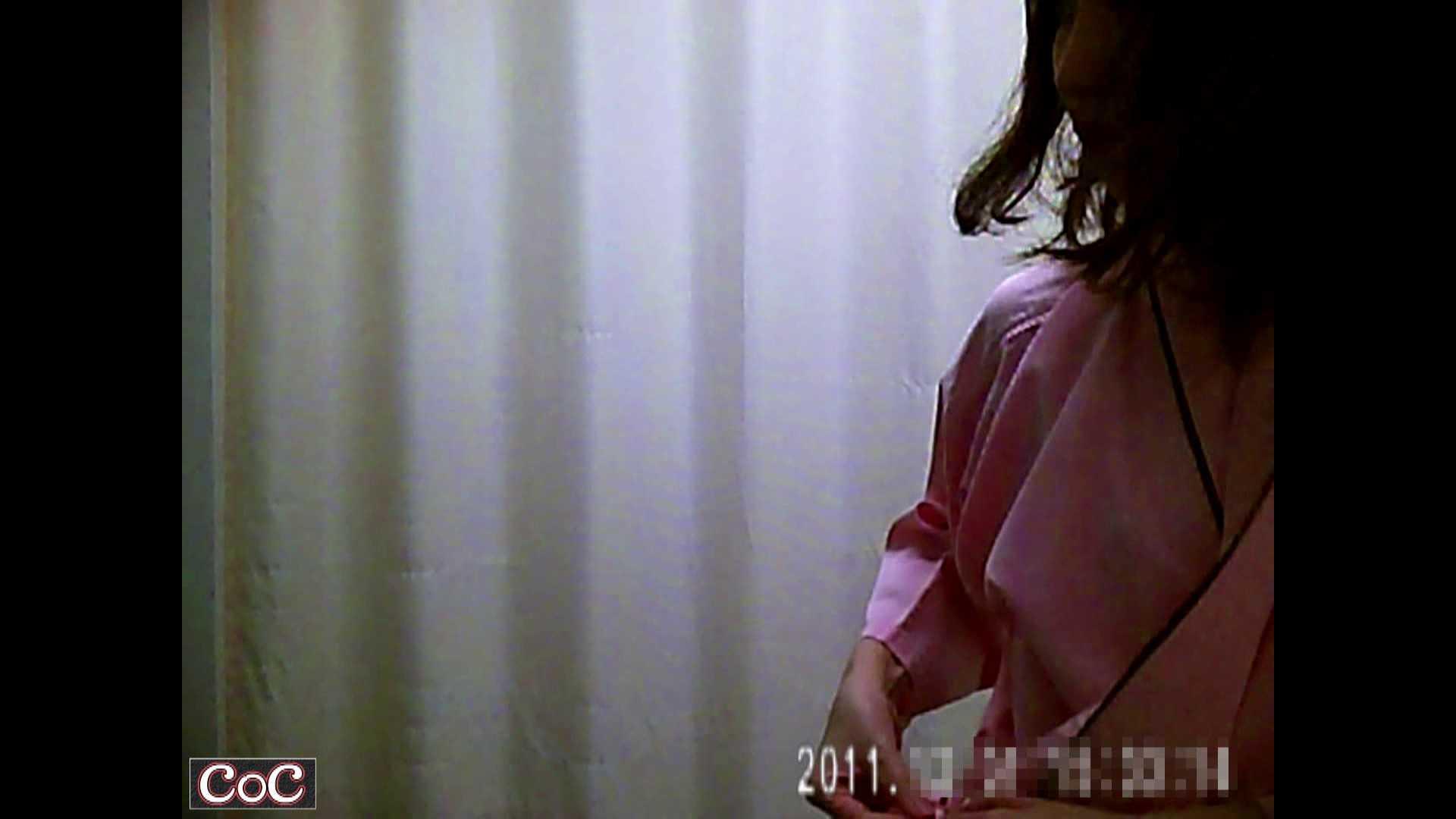 病院おもいっきり着替え! vol.107 乳首 盗撮オメコ無修正動画無料 67pic 12