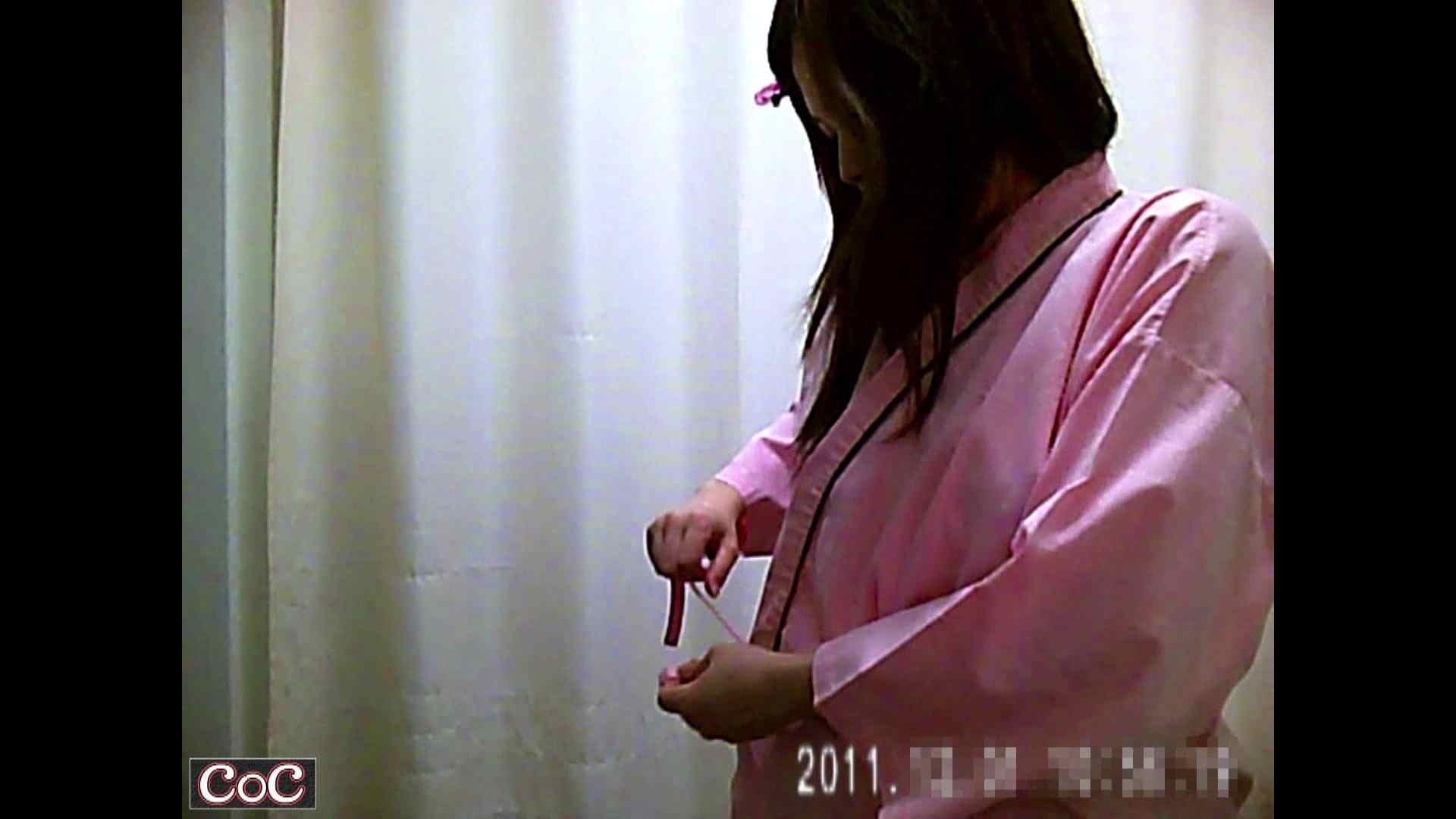 巨乳 乳首:病院おもいっきり着替え! vol.107:ピープフォックス(盗撮狐)