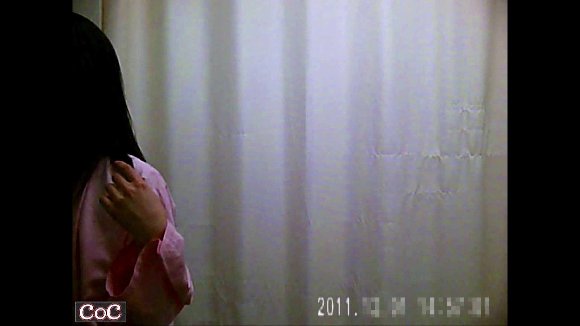 病院おもいっきり着替え! vol.107 おっぱい特集 オメコ無修正動画無料 67pic 53