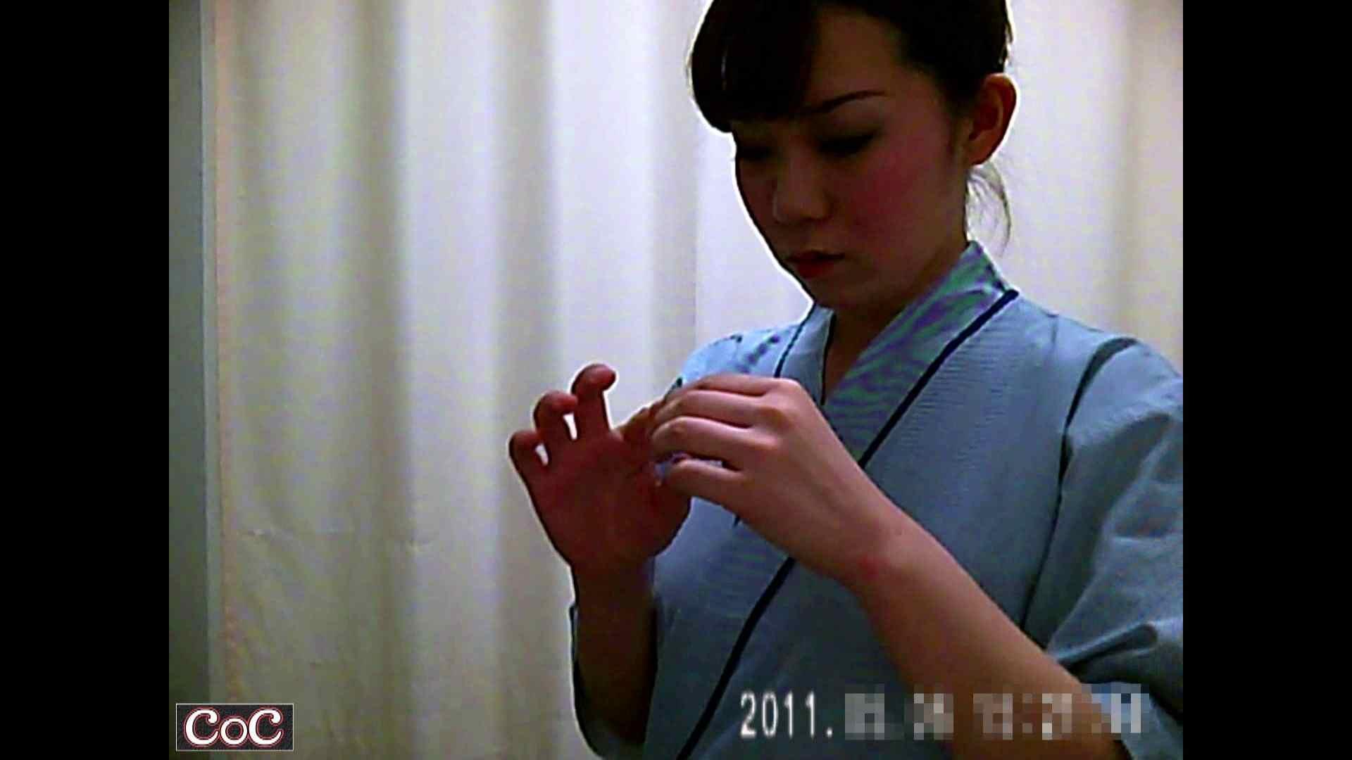 病院おもいっきり着替え! vol.123 OLの実態 隠し撮りオマンコ動画紹介 31pic 16