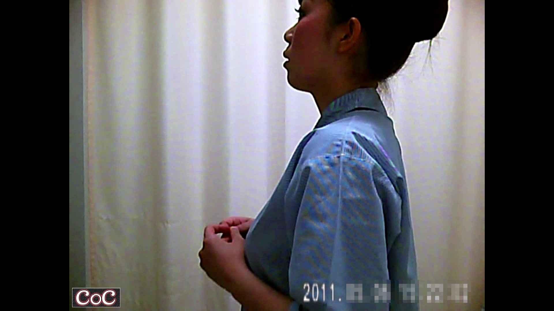 病院おもいっきり着替え! vol.123 巨乳 われめAV動画紹介 31pic 19