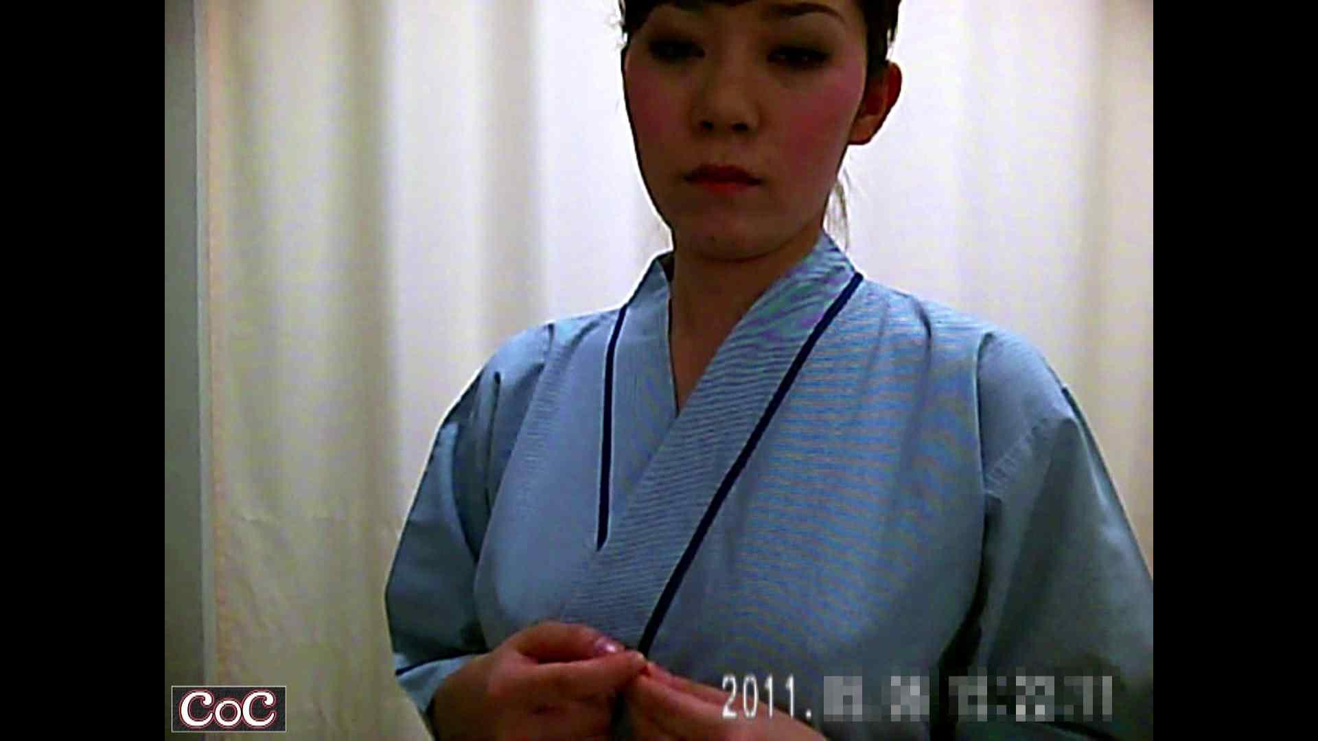 病院おもいっきり着替え! vol.123 着替え 盗み撮り動画キャプチャ 31pic 20