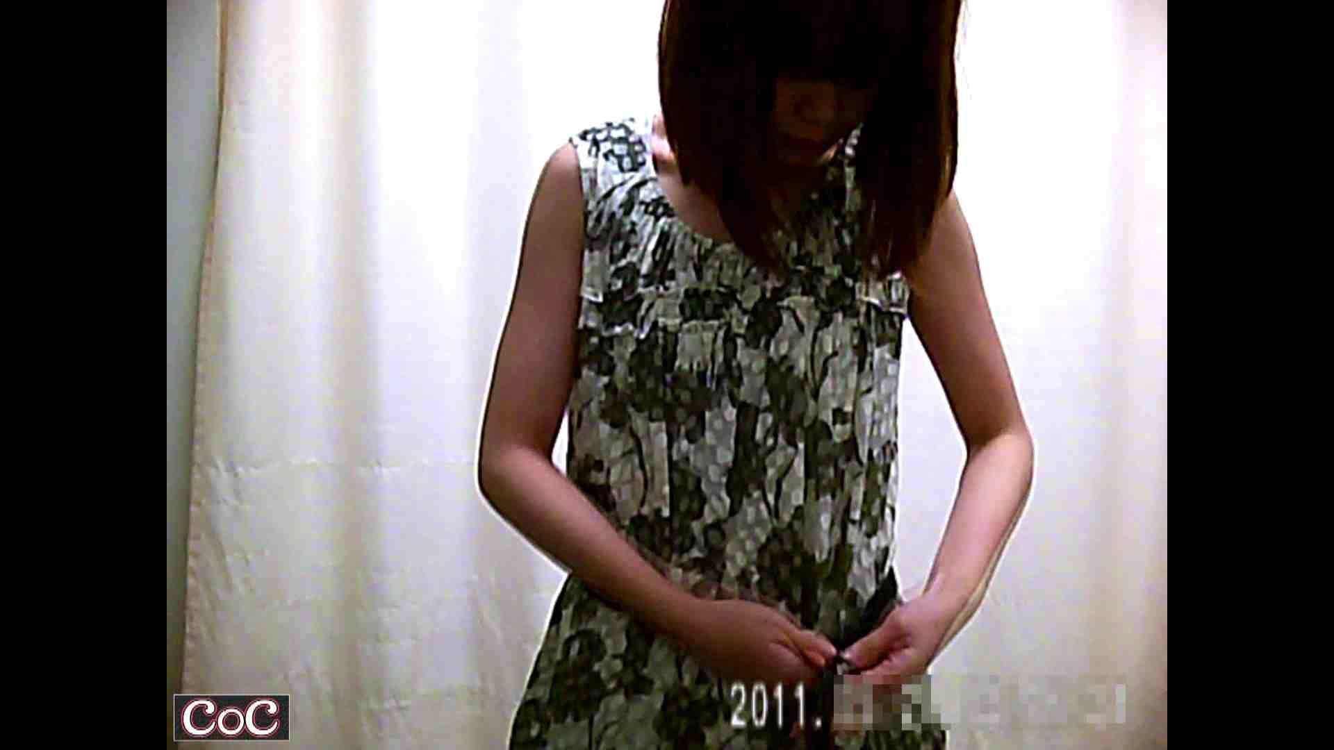 病院おもいっきり着替え! vol.125 貧乳 ワレメ無修正動画無料 57pic 13