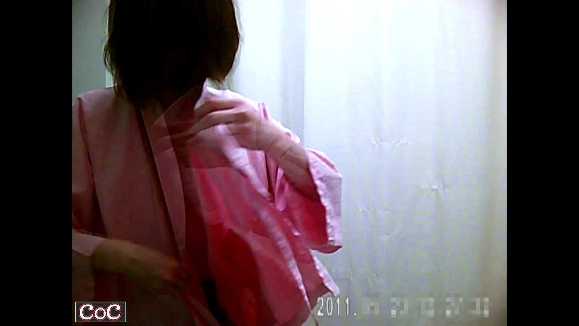 病院おもいっきり着替え! vol.125 OLの実態 盗み撮り動画キャプチャ 57pic 16