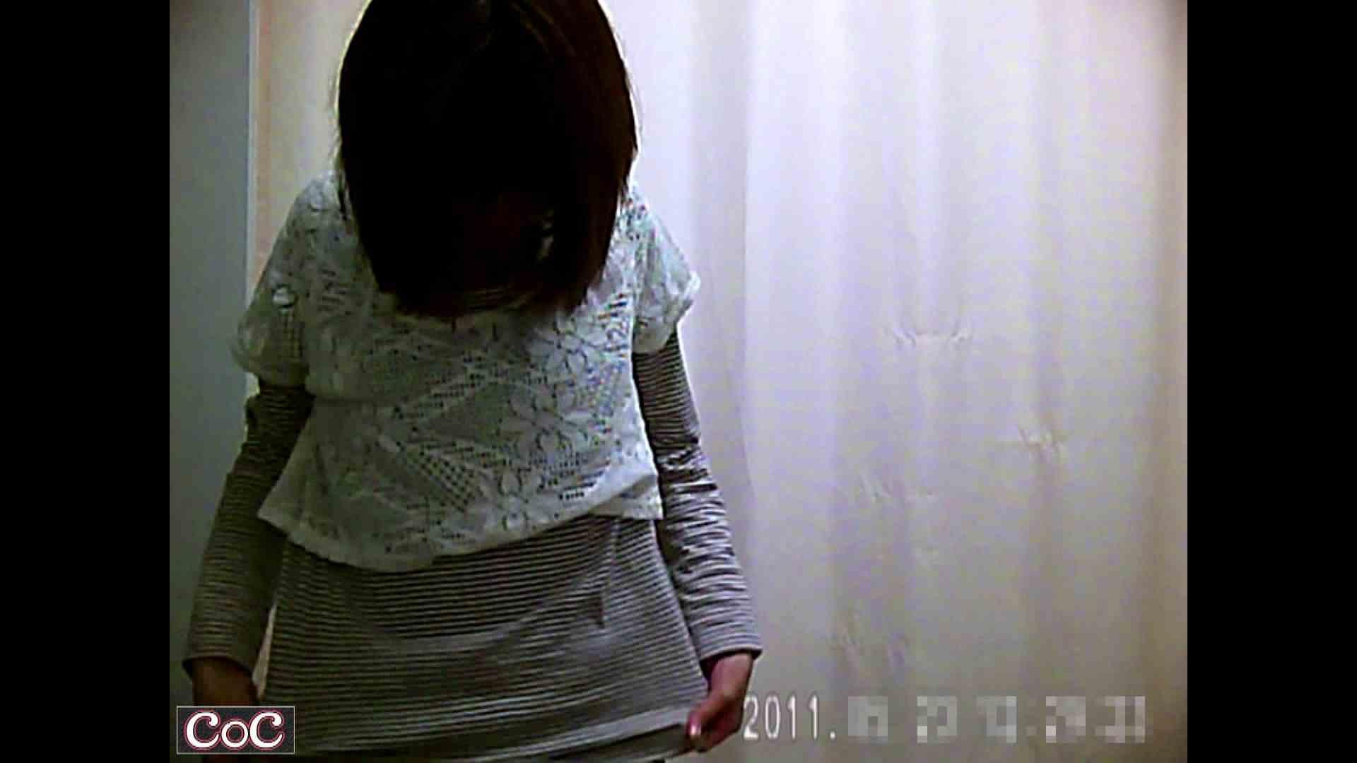 病院おもいっきり着替え! vol.125 貧乳 ワレメ無修正動画無料 57pic 20