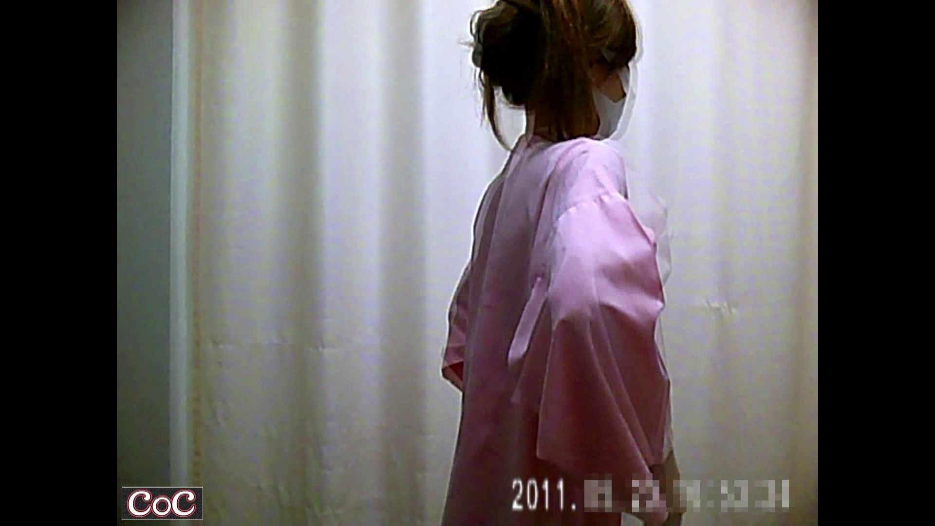病院おもいっきり着替え! vol.125 盗撮 ワレメ動画紹介 57pic 24