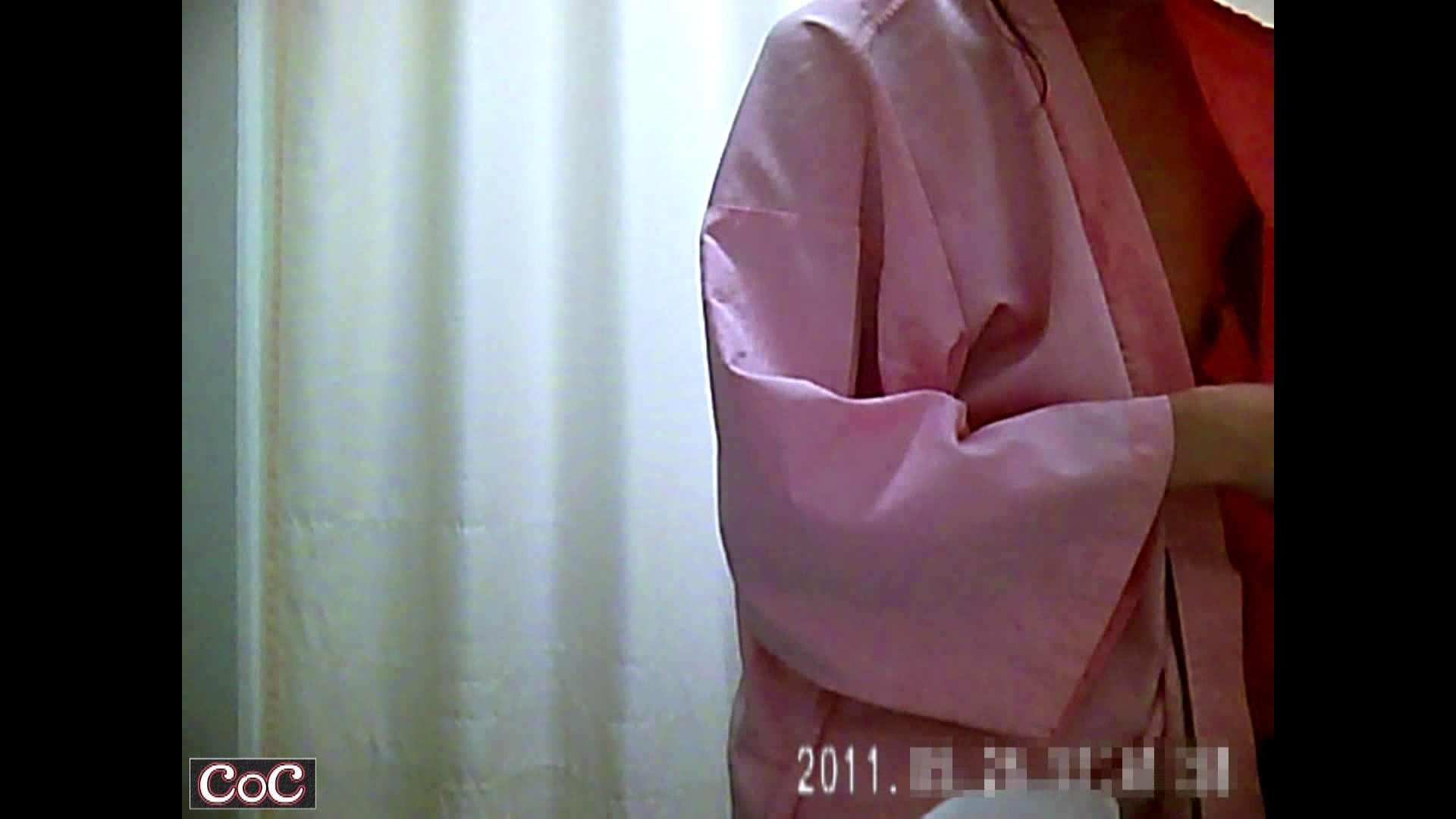 病院おもいっきり着替え! vol.127 乳首 盗撮アダルト動画キャプチャ 104pic 45