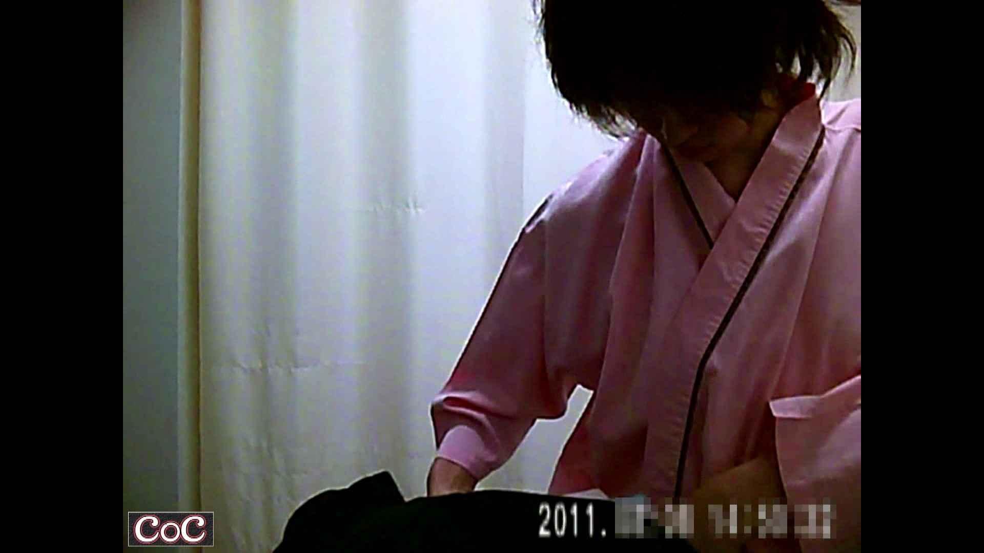 病院おもいっきり着替え! vol.12 貧乳 オマンコ無修正動画無料 43pic 6