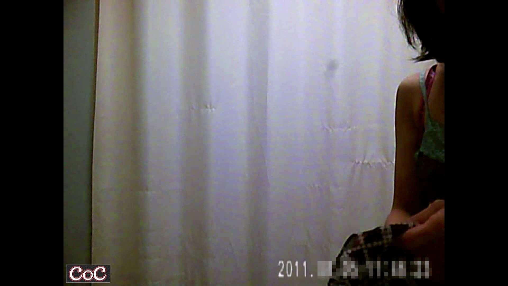 病院おもいっきり着替え! vol.12 乳首 のぞき濡れ場動画紹介 43pic 17