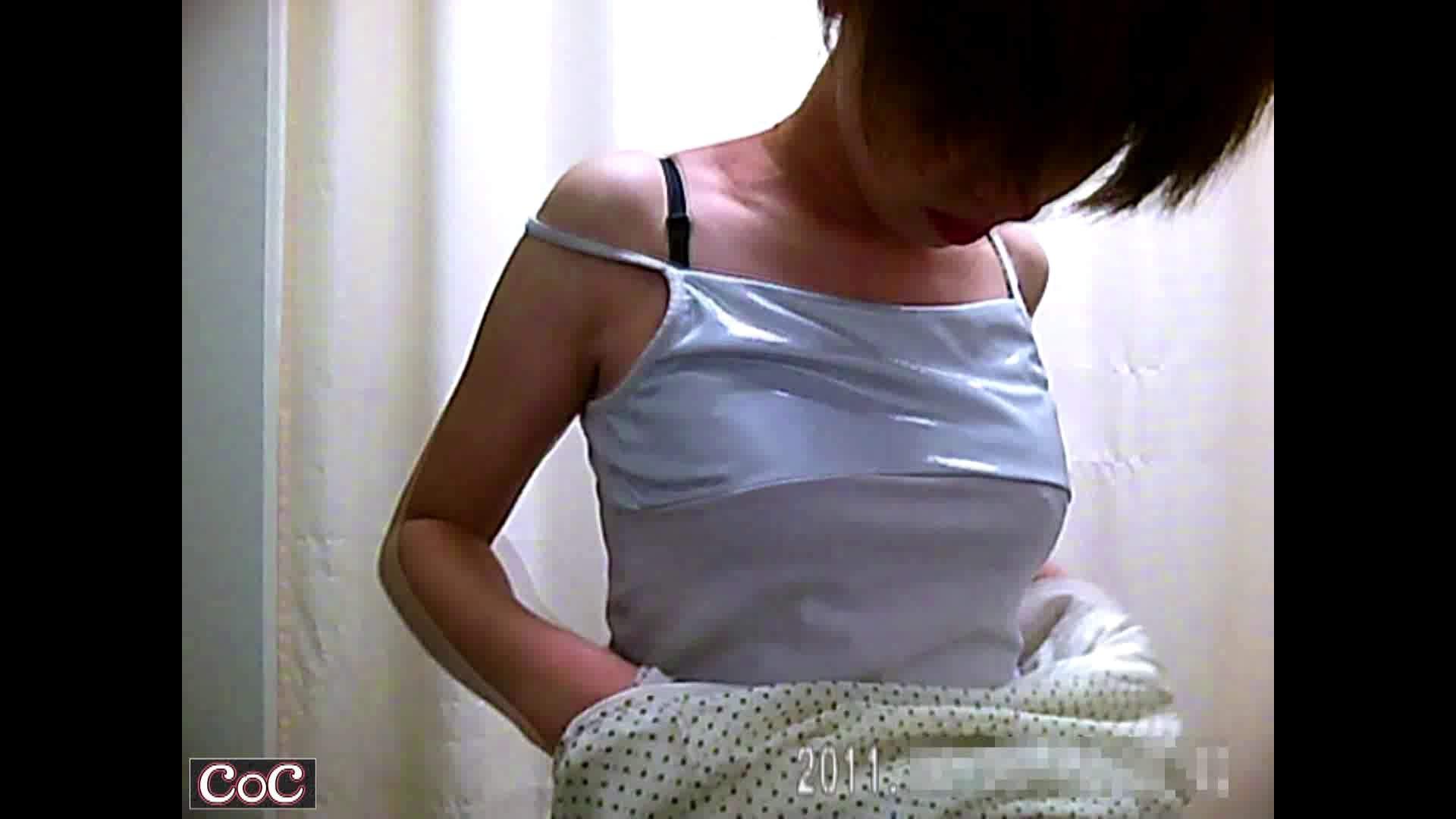 病院おもいっきり着替え! vol.12 巨乳 ぱこり動画紹介 43pic 32