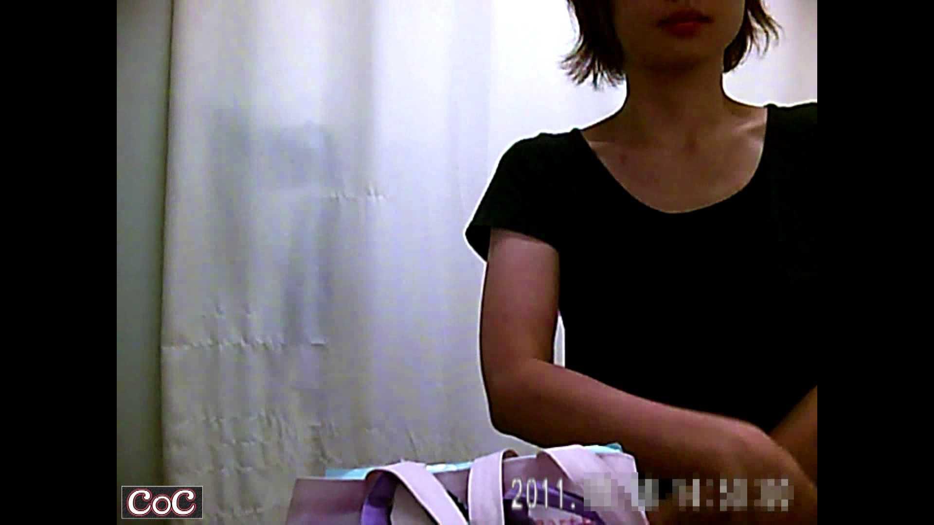 病院おもいっきり着替え! vol.12 巨乳 ぱこり動画紹介 43pic 39