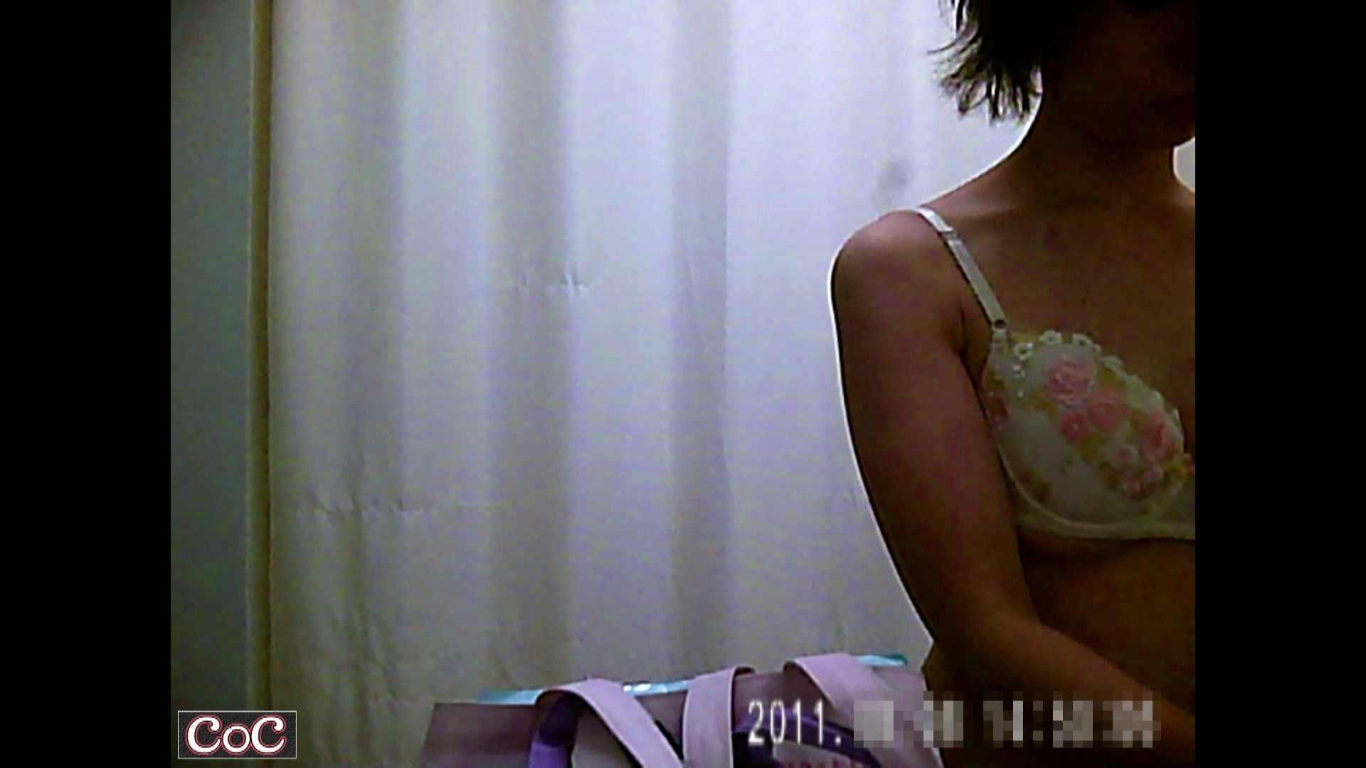 病院おもいっきり着替え! vol.12 貧乳 オマンコ無修正動画無料 43pic 41