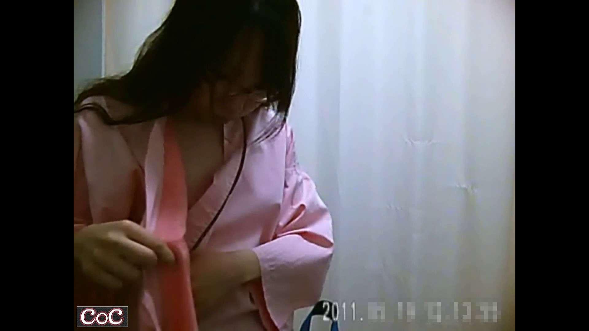 病院おもいっきり着替え! vol.131 乳首 隠し撮りおまんこ動画流出 93pic 4