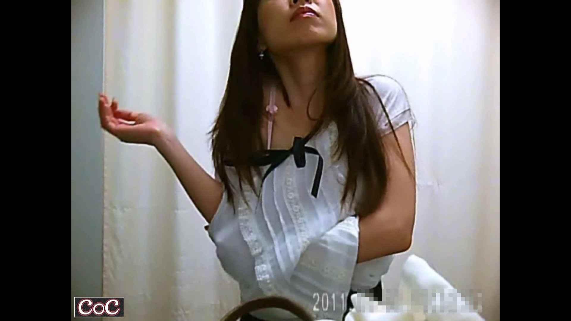 病院おもいっきり着替え! vol.131 乳首 隠し撮りおまんこ動画流出 93pic 32