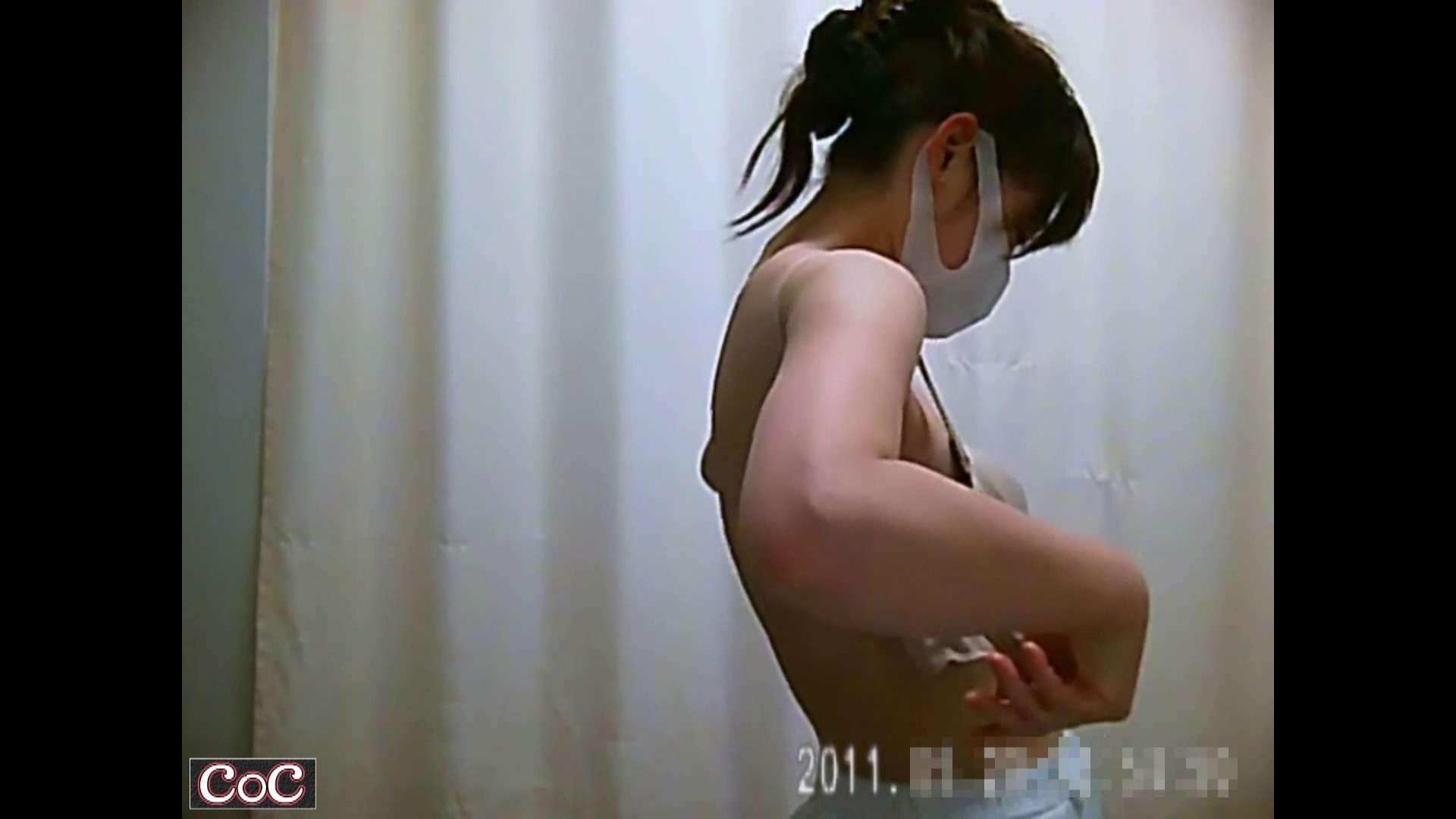 病院おもいっきり着替え! vol.131 貧乳 エロ無料画像 93pic 69
