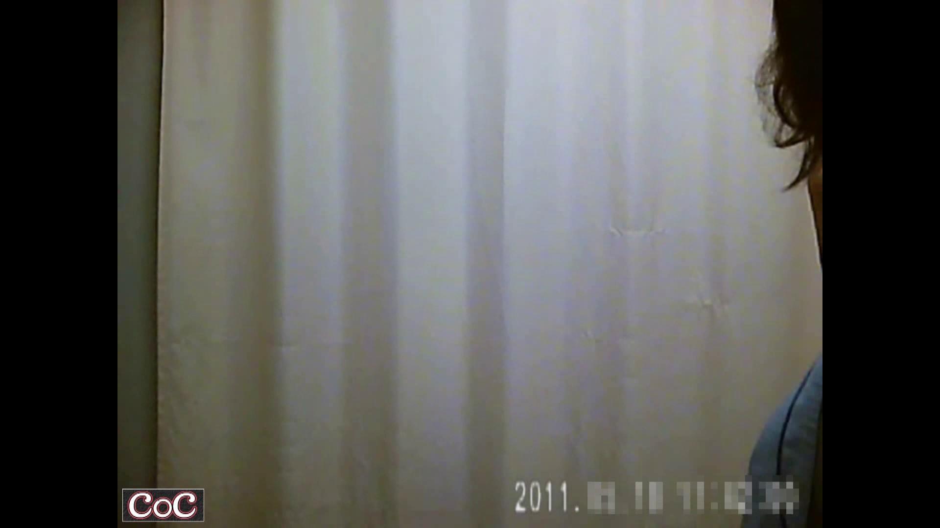 病院おもいっきり着替え! vol.135 OLの実態 隠し撮りオマンコ動画紹介 44pic 9