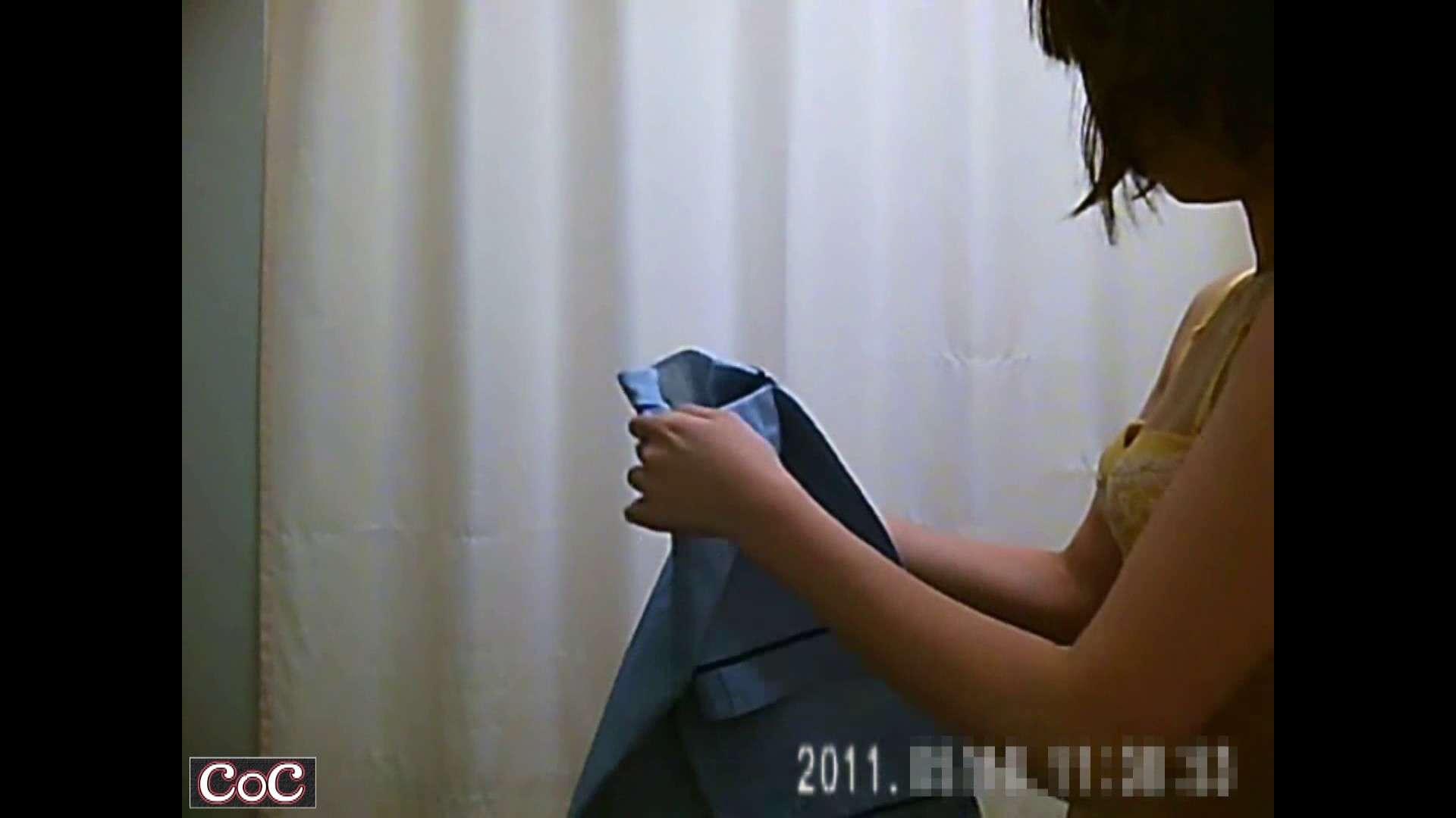 病院おもいっきり着替え! vol.135 OLの実態 隠し撮りオマンコ動画紹介 44pic 44