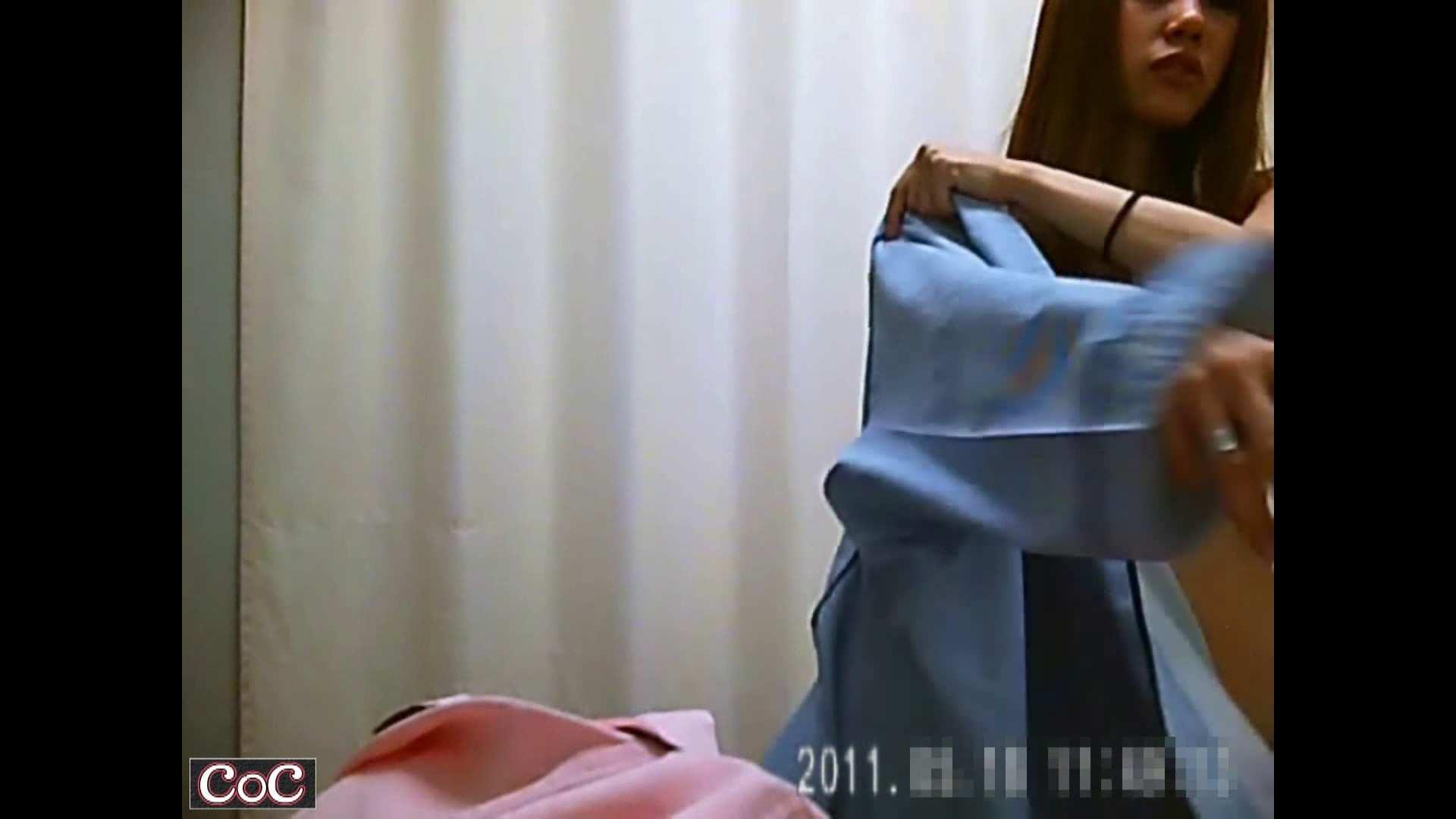 病院おもいっきり着替え! vol.136 OLの実態 盗撮戯れ無修正画像 60pic 2