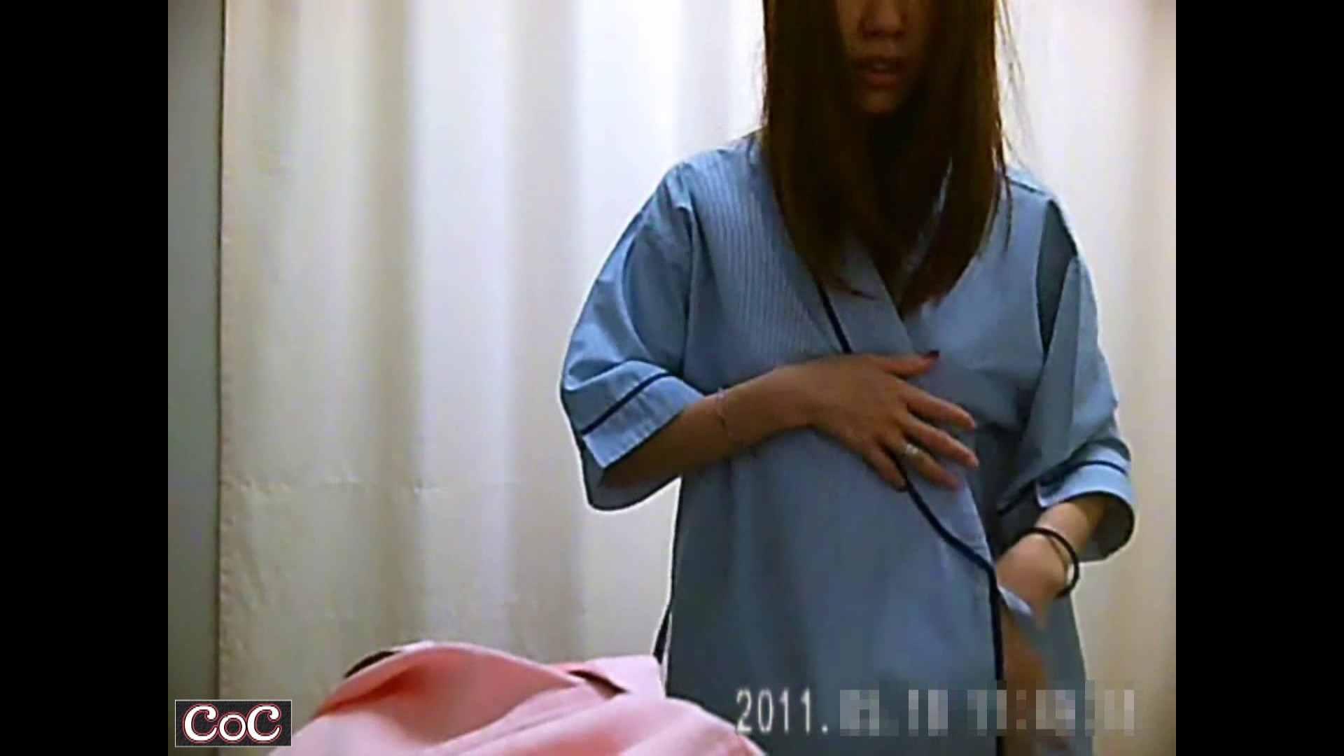 病院おもいっきり着替え! vol.136 盗撮 エロ画像 60pic 3