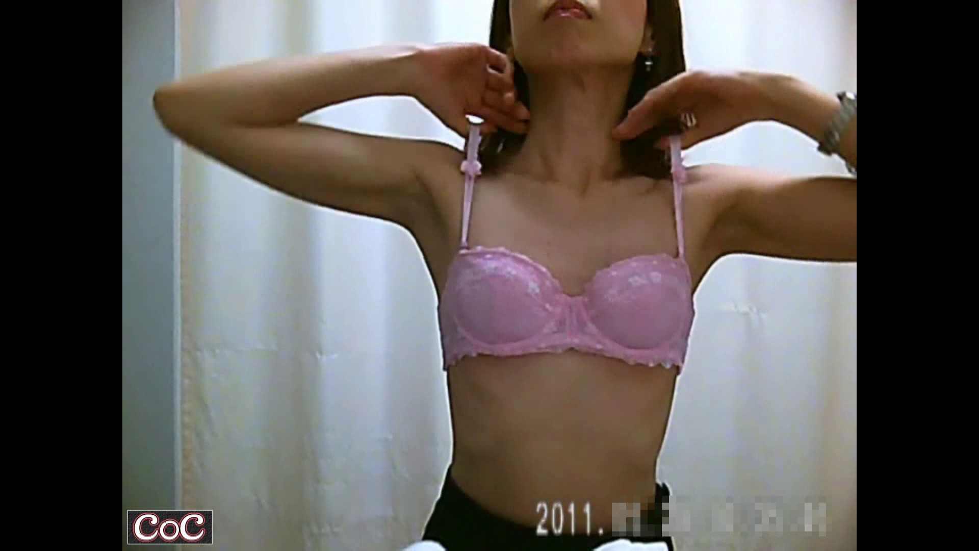巨乳 乳首:病院おもいっきり着替え! vol.137:ピープフォックス(盗撮狐)