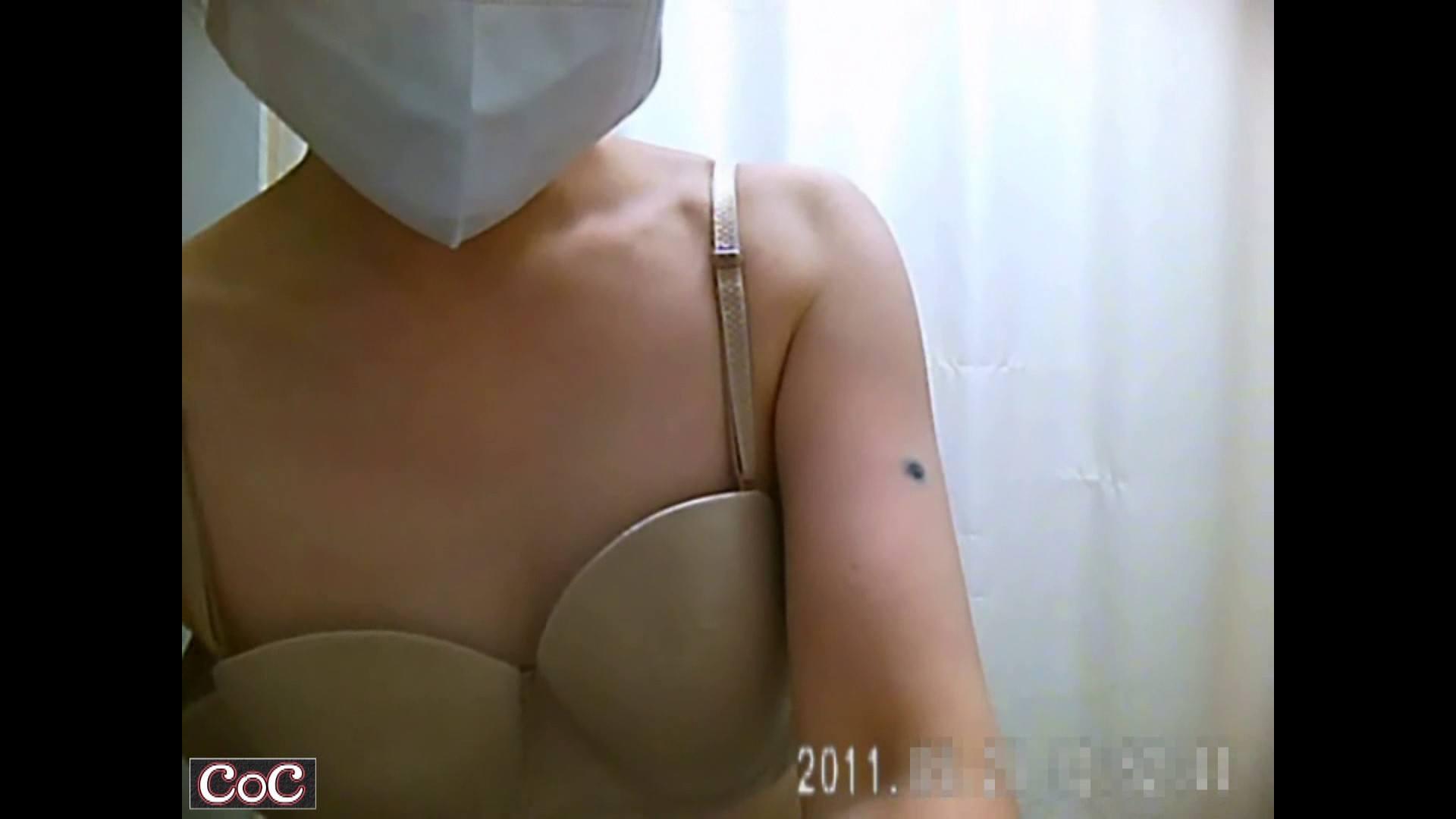 病院おもいっきり着替え! vol.137 巨乳  69pic 35