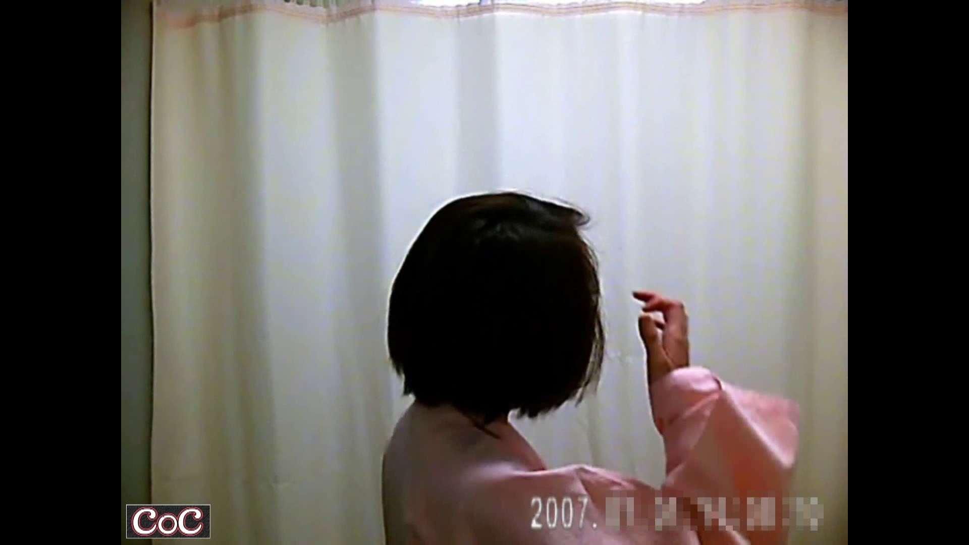 病院おもいっきり着替え! vol.143 着替え 隠し撮りオマンコ動画紹介 25pic 19