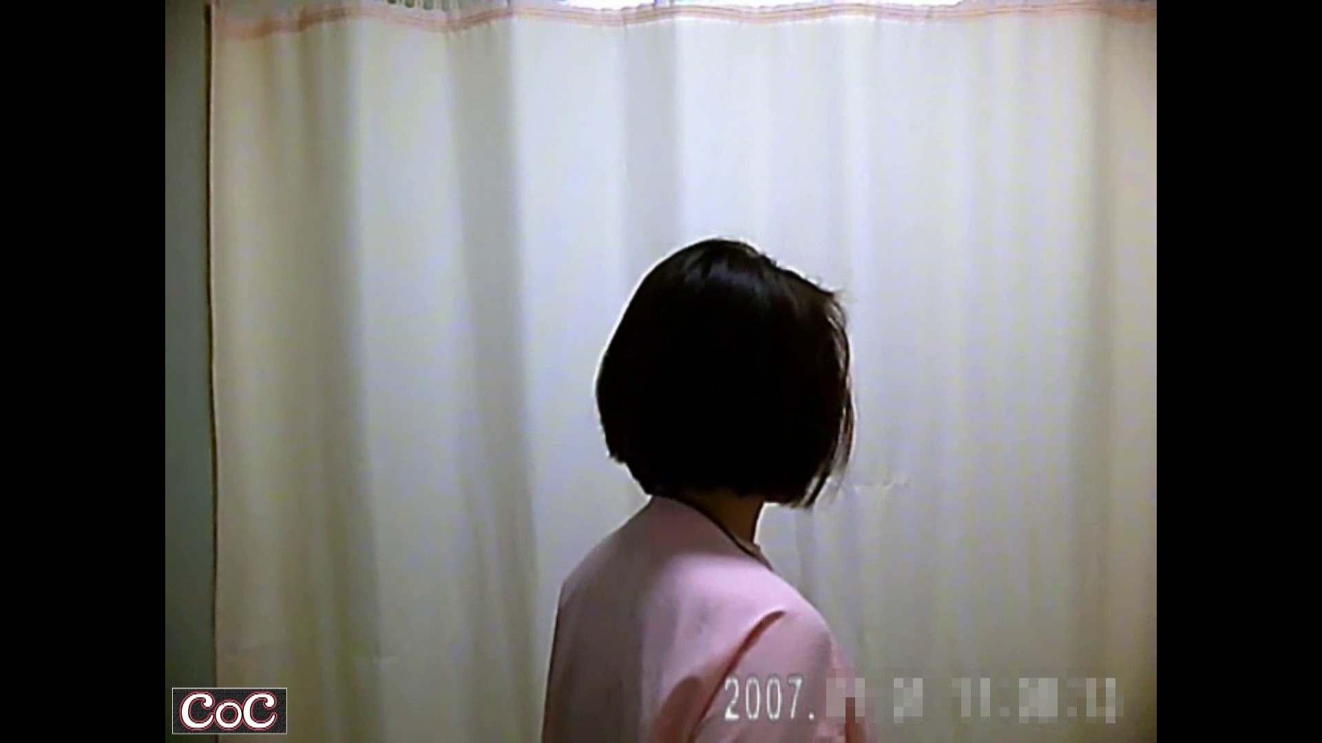 病院おもいっきり着替え! vol.143 貧乳 オマンコ無修正動画無料 25pic 20