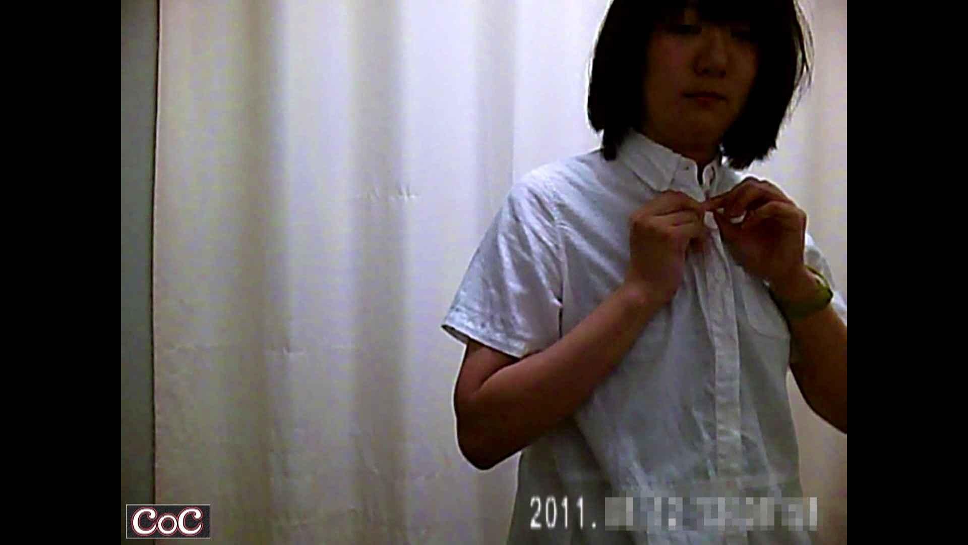 病院おもいっきり着替え! vol.15 着替え のぞき動画画像 39pic 19