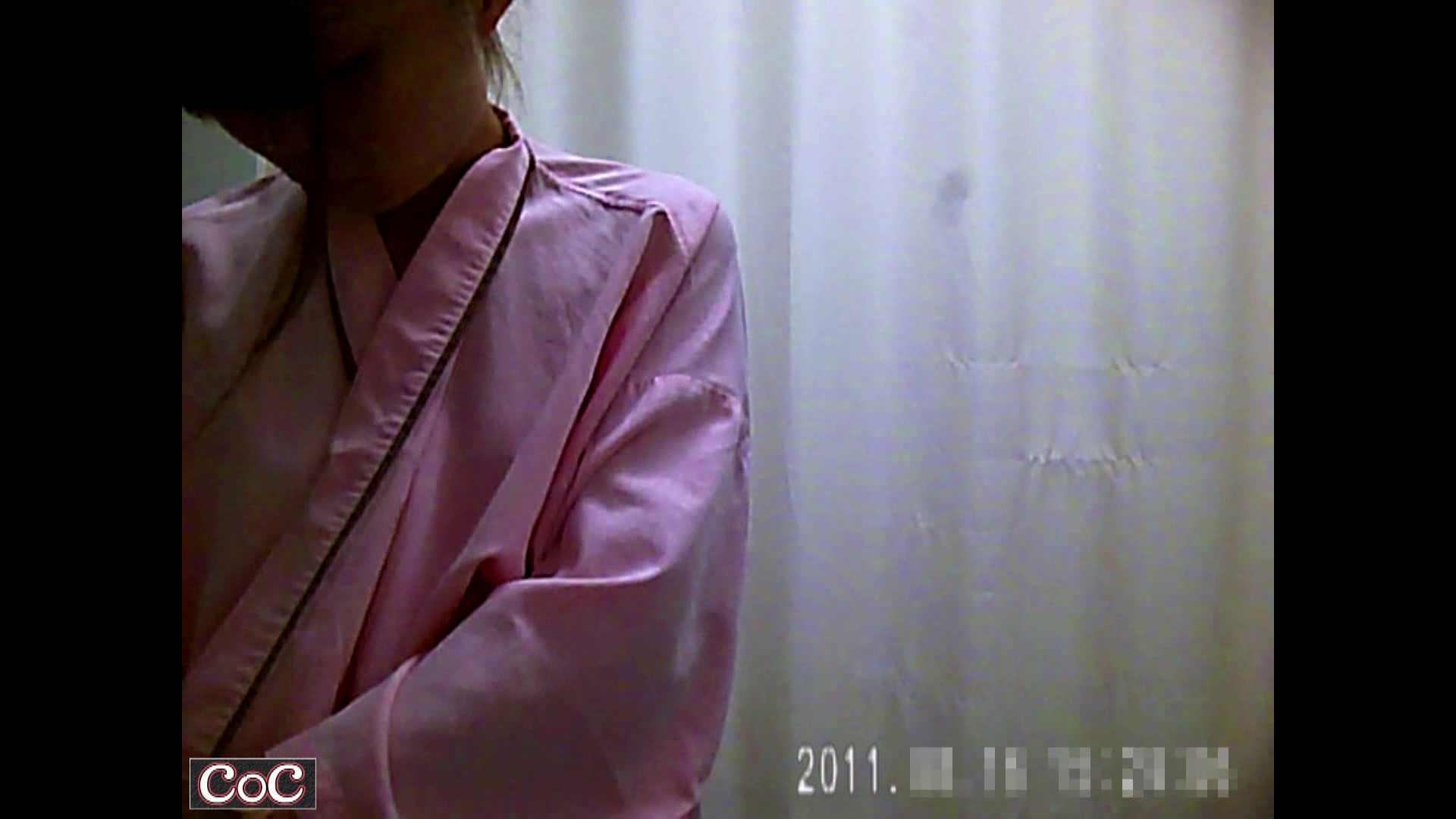 病院おもいっきり着替え! vol.16 着替え 盗み撮りオマンコ動画キャプチャ 87pic 12