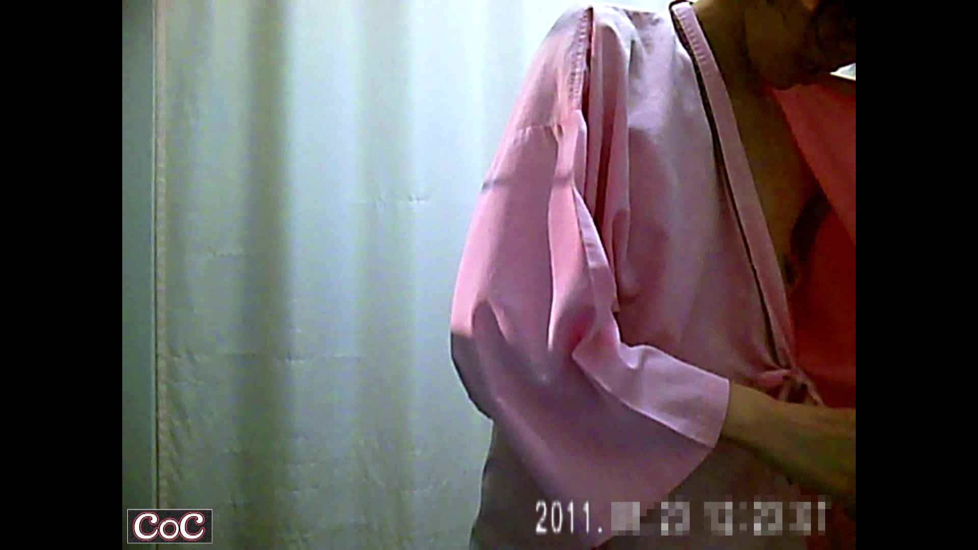 病院おもいっきり着替え! vol.17 巨乳 おめこ無修正動画無料 102pic 5
