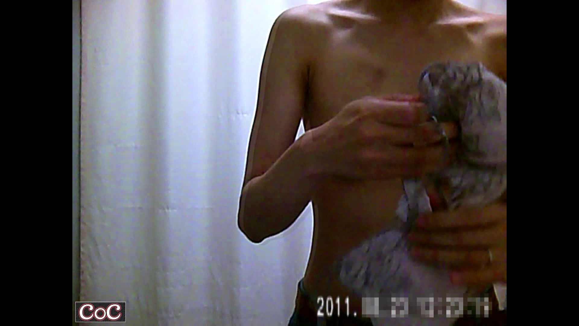 病院おもいっきり着替え! vol.17 OLの実態 盗撮ヌード画像 102pic 16