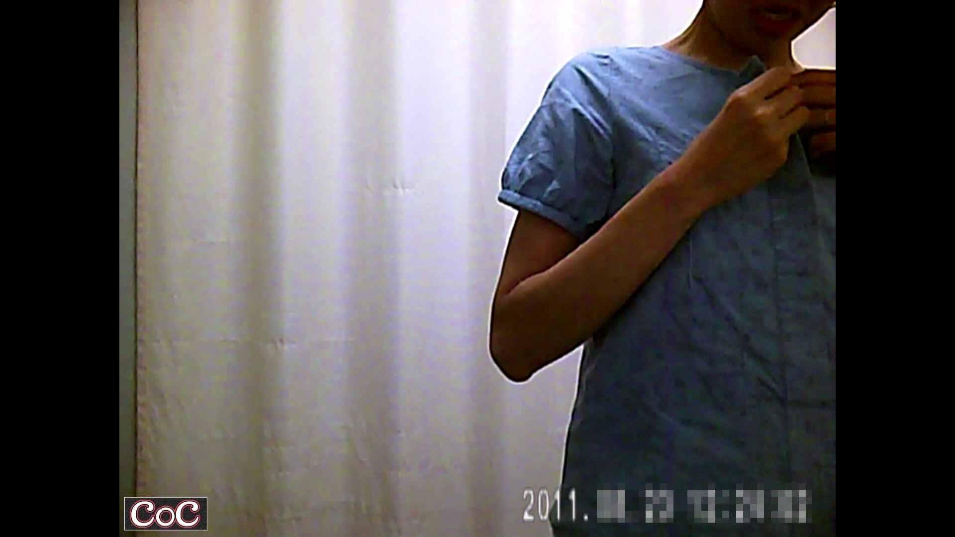 病院おもいっきり着替え! vol.17 巨乳 おめこ無修正動画無料 102pic 33