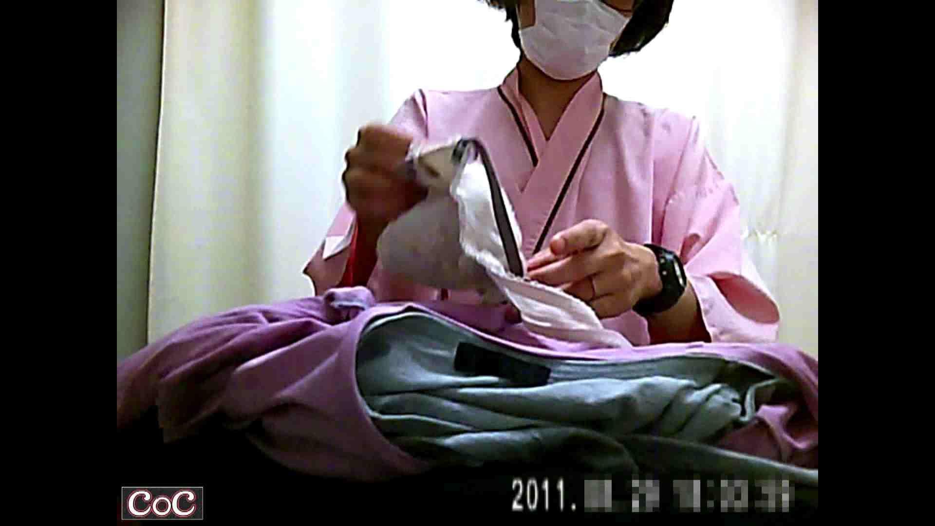 病院おもいっきり着替え! vol.17 おっぱい特集 セックス無修正動画無料 102pic 46
