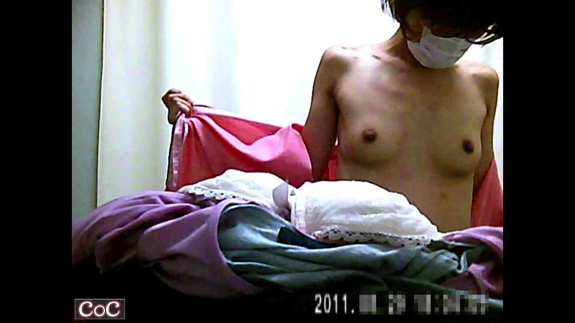 病院おもいっきり着替え! vol.17 巨乳 おめこ無修正動画無料 102pic 47