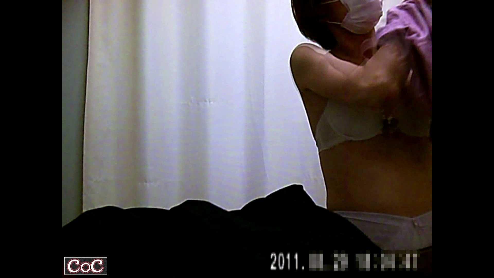 病院おもいっきり着替え! vol.17 OLの実態 盗撮ヌード画像 102pic 51