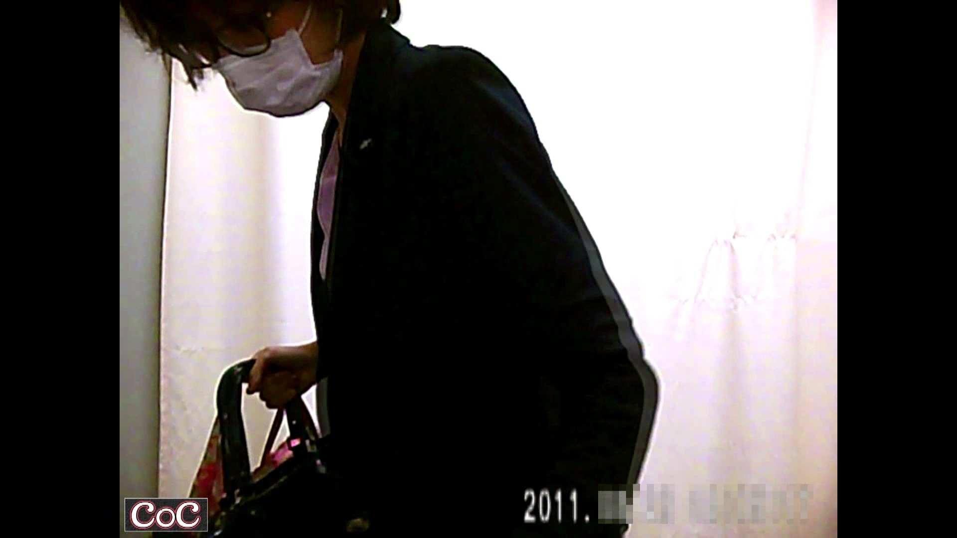 病院おもいっきり着替え! vol.17 乳首  102pic 56