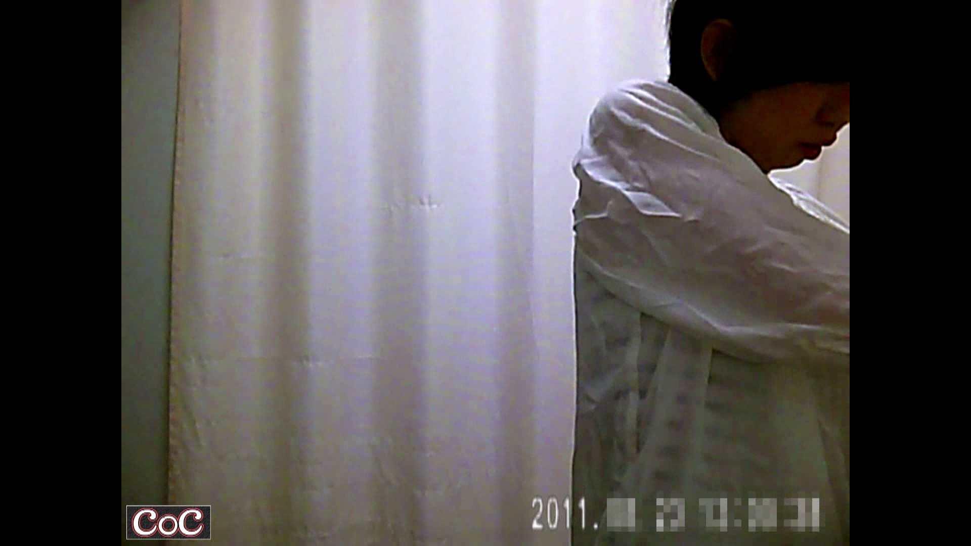 病院おもいっきり着替え! vol.17 乳首 | 貧乳  102pic 57