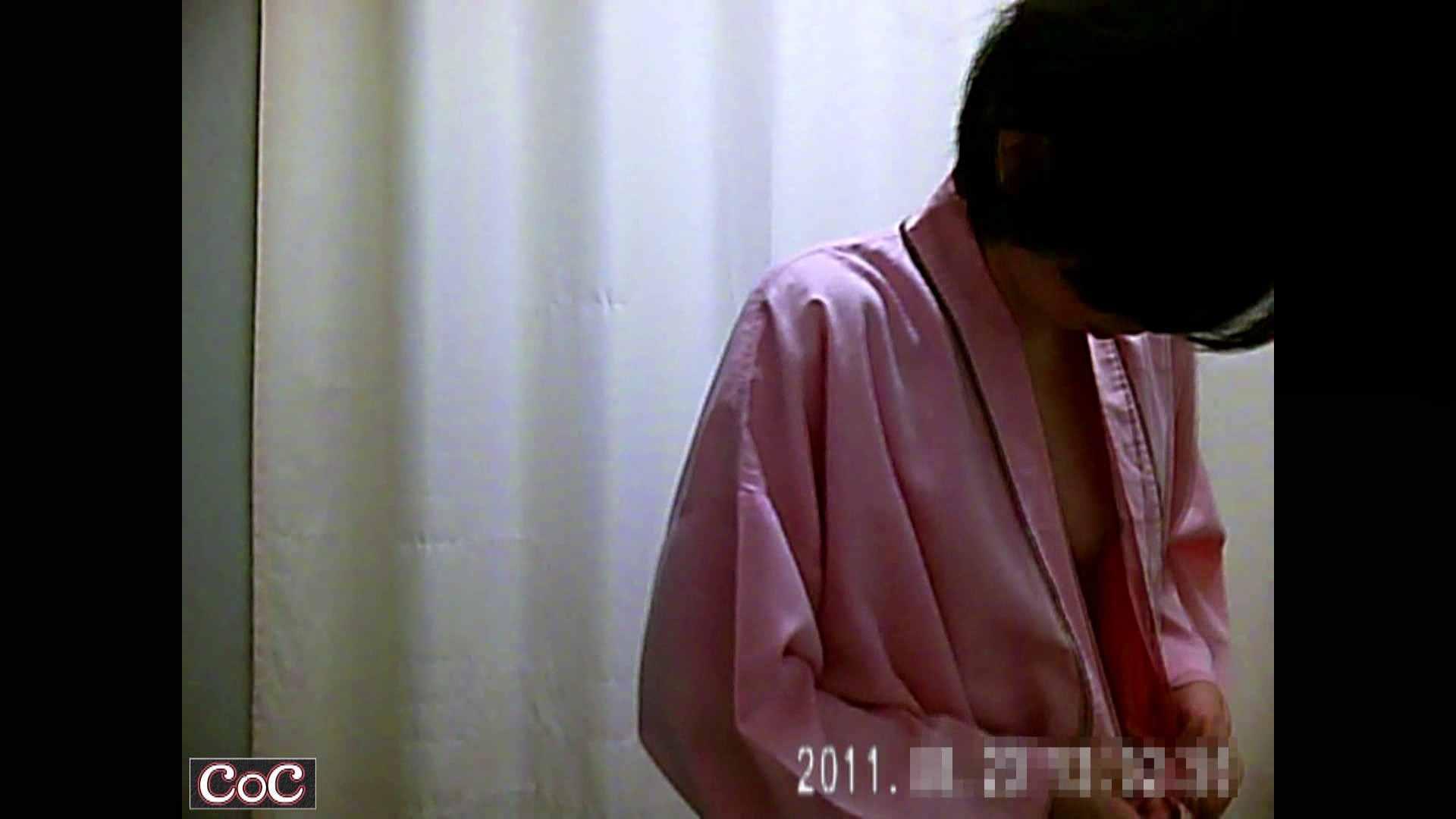 病院おもいっきり着替え! vol.17 巨乳 おめこ無修正動画無料 102pic 68