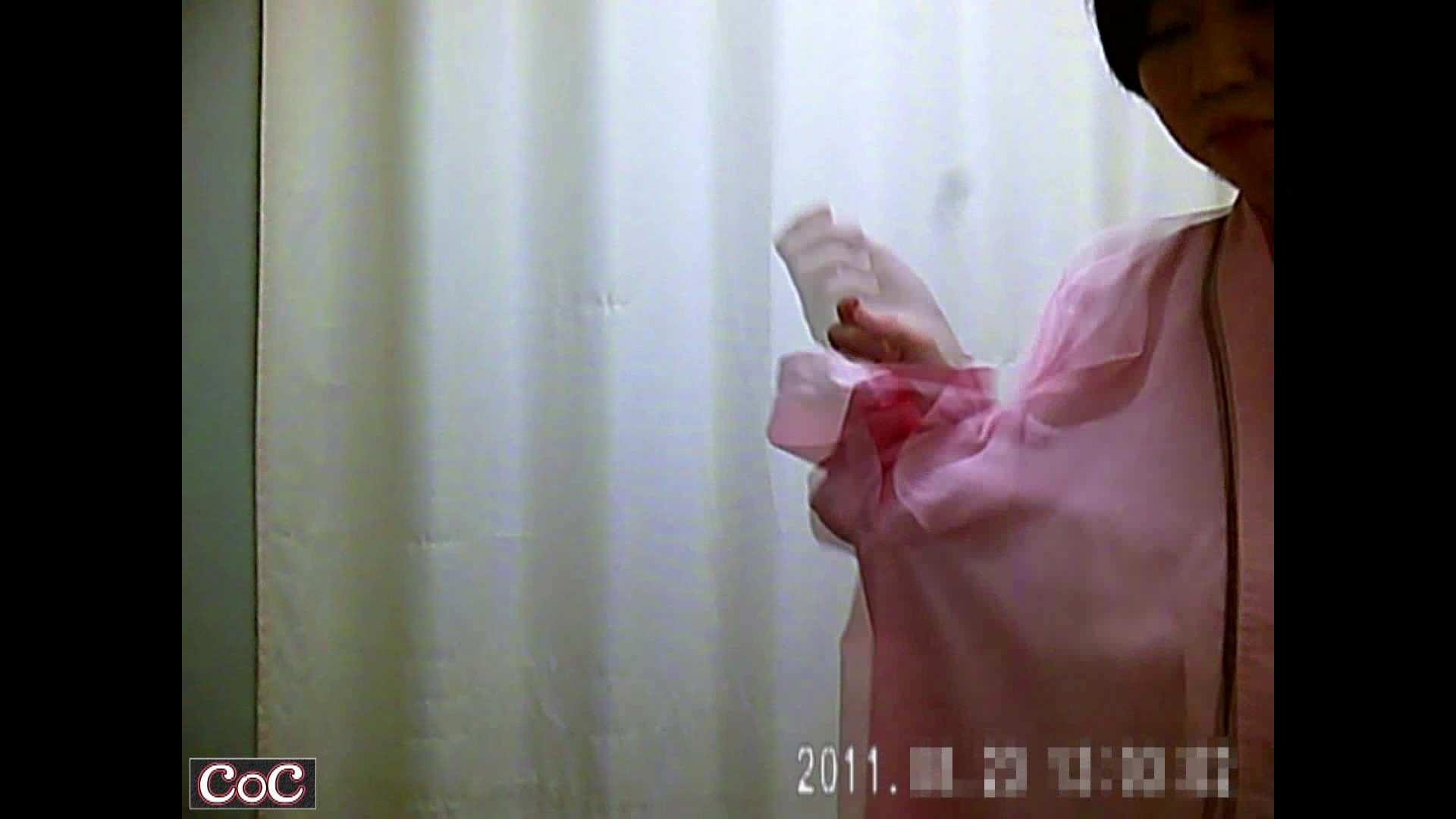 病院おもいっきり着替え! vol.17 着替え 隠し撮りおまんこ動画流出 102pic 69