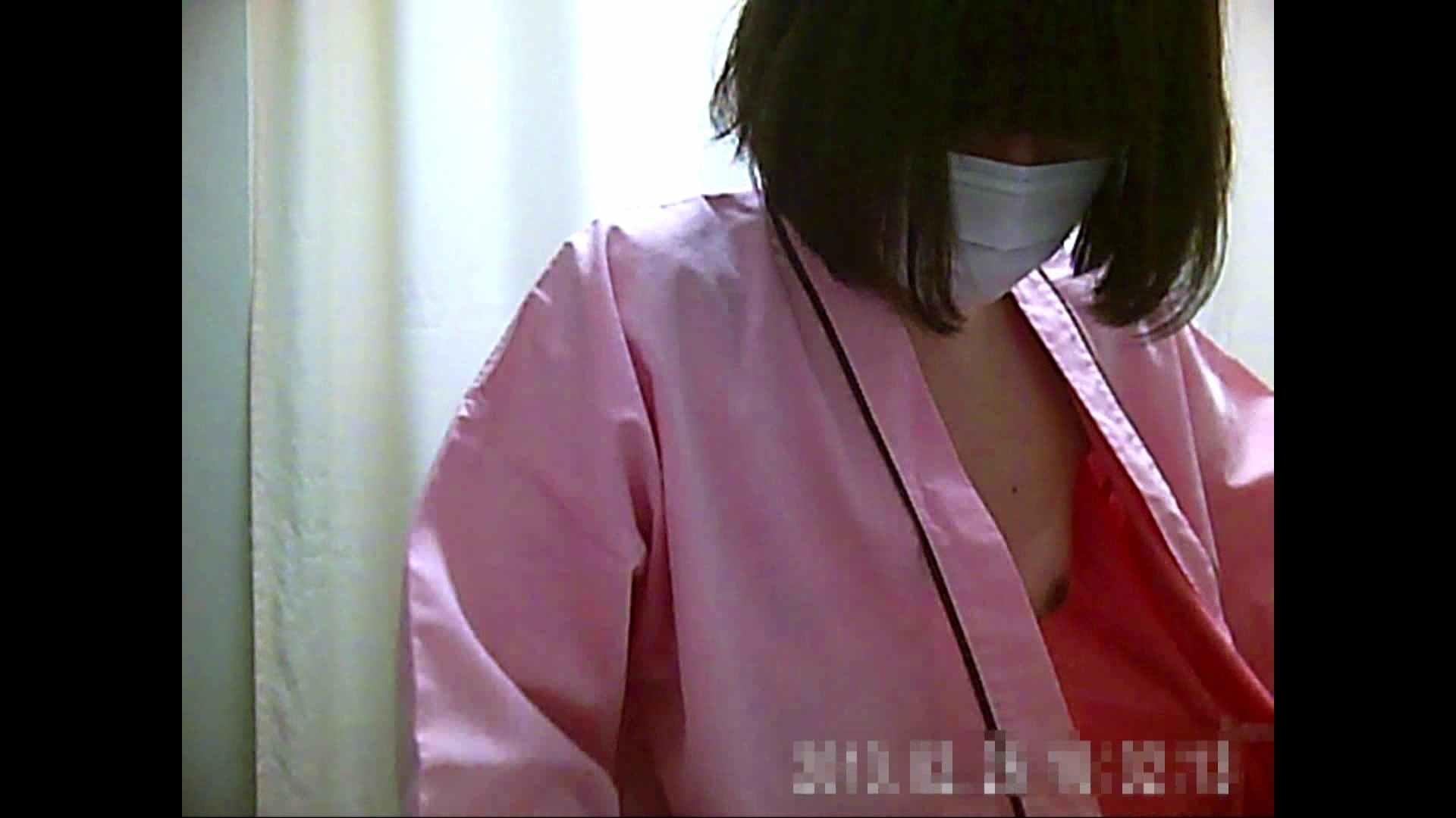 病院おもいっきり着替え! vol.191 OLの実態 盗撮セックス無修正動画無料 101pic 51