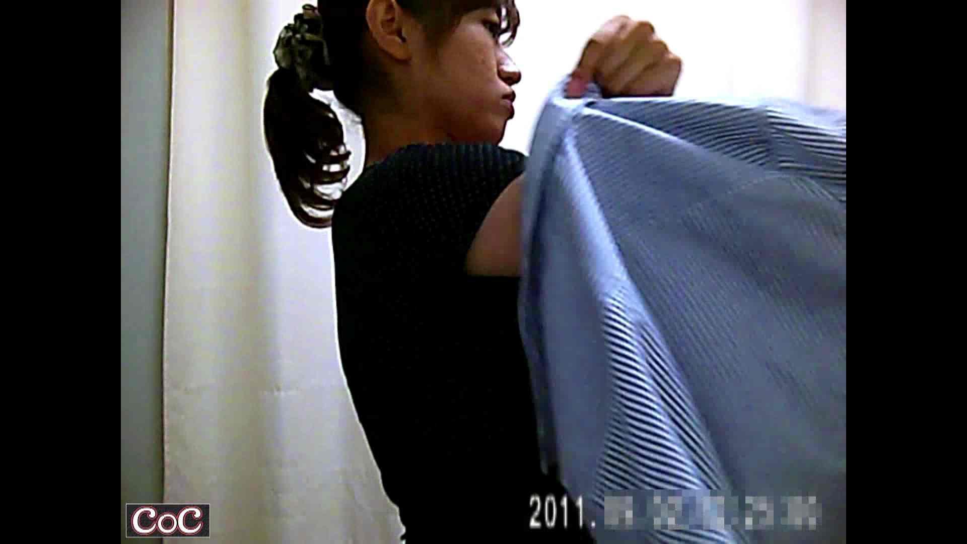 病院おもいっきり着替え! vol.19 乳首 のぞき濡れ場動画紹介 95pic 18