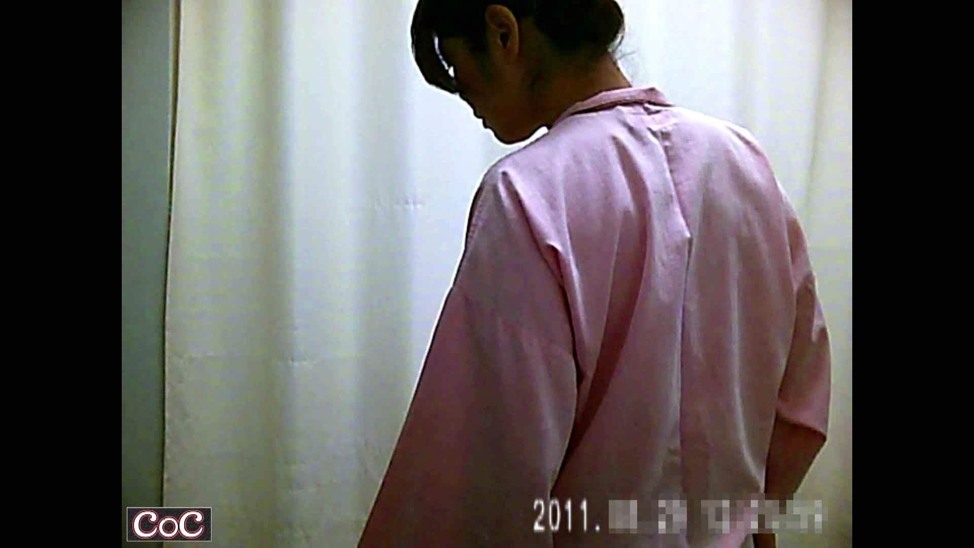 病院おもいっきり着替え! vol.19 貧乳  95pic 28