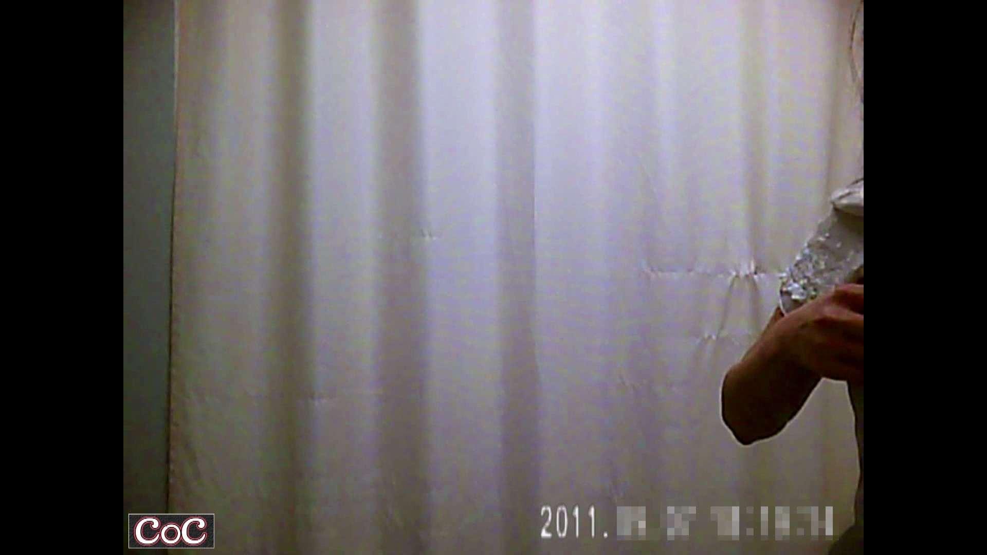 病院おもいっきり着替え! vol.20 OLの実態 盗撮オメコ無修正動画無料 64pic 51
