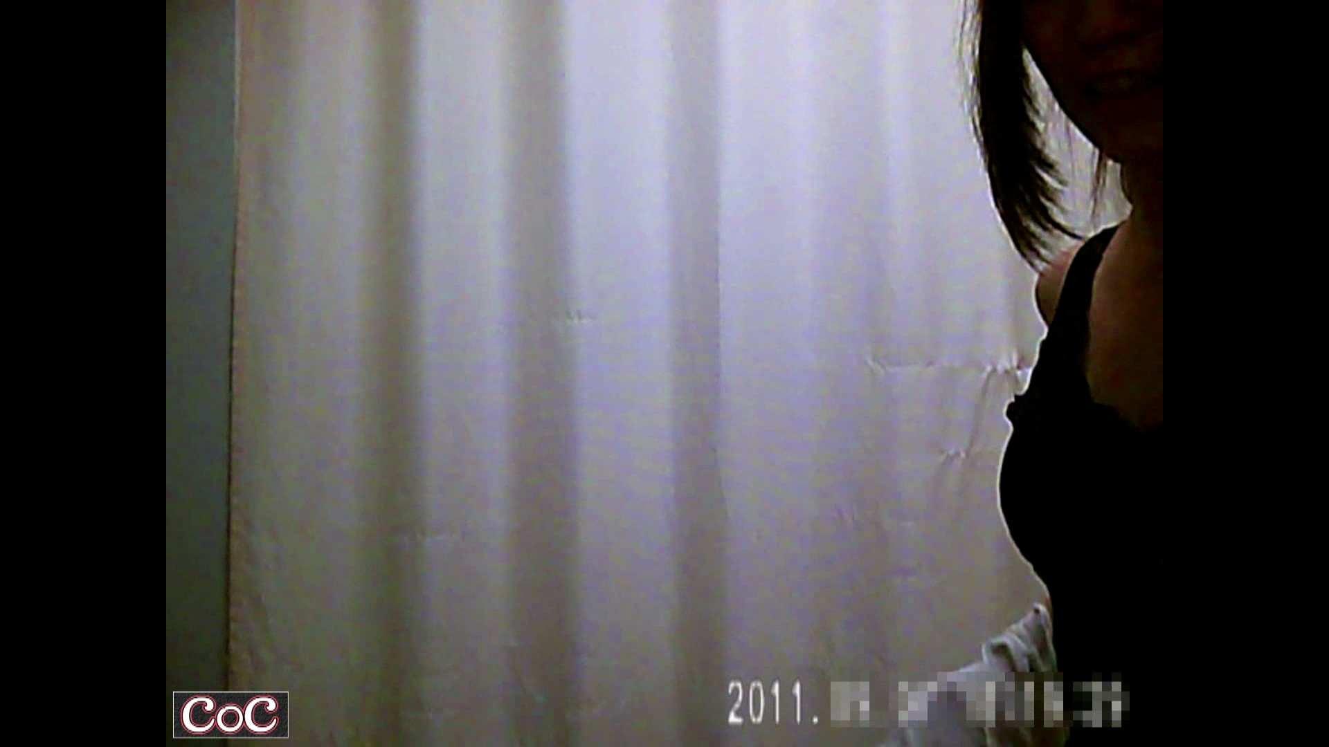 病院おもいっきり着替え! vol.20 巨乳 セックス無修正動画無料 64pic 54