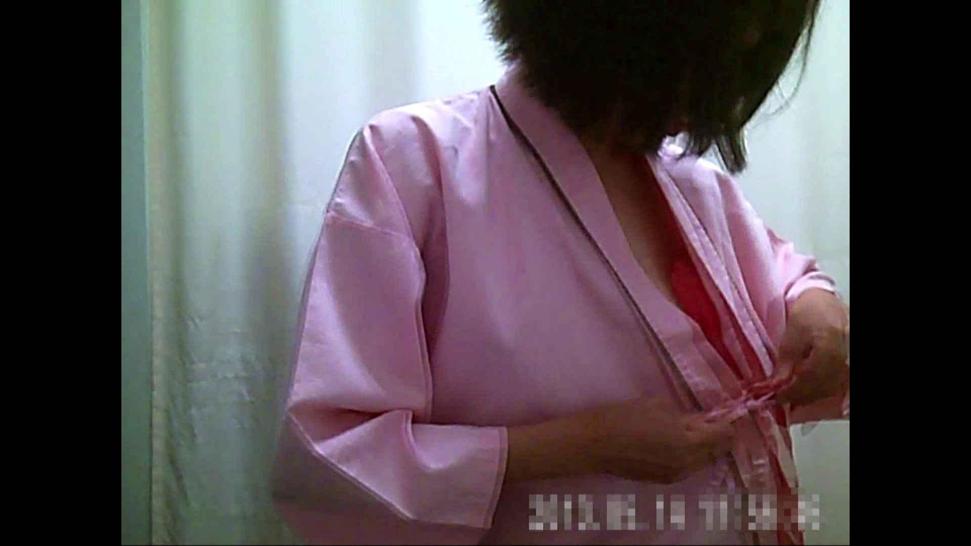 病院おもいっきり着替え! vol.212 OLの実態 盗撮セックス無修正動画無料 35pic 9