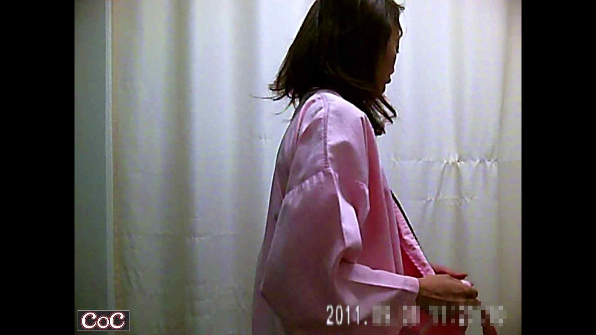 病院おもいっきり着替え! vol.22 おっぱい特集 おまんこ無修正動画無料 99pic 53