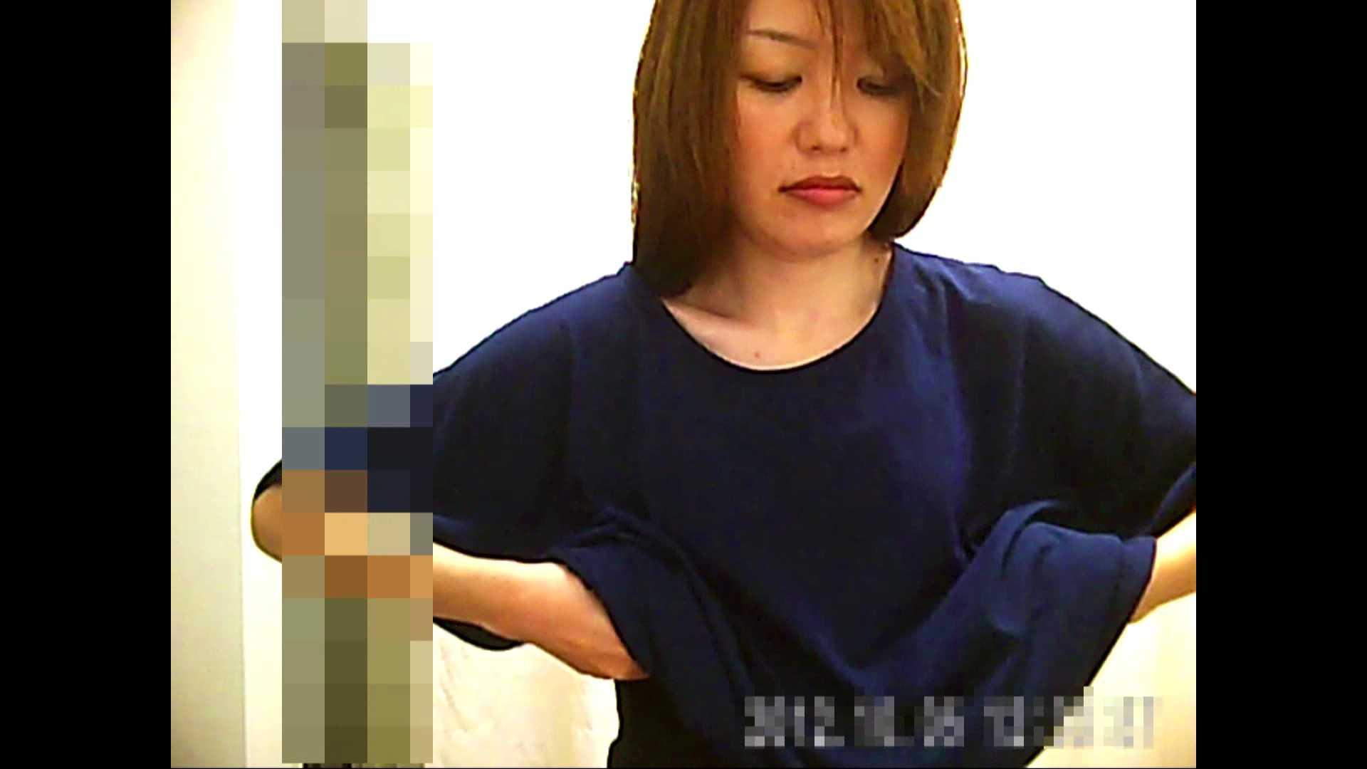 病院おもいっきり着替え! vol.230 貧乳 盗撮動画紹介 85pic 20