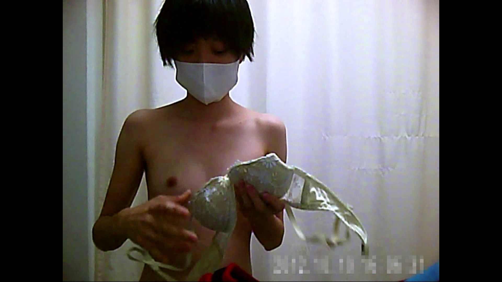 病院おもいっきり着替え! vol.233 OLの実態 覗きおまんこ画像 59pic 16